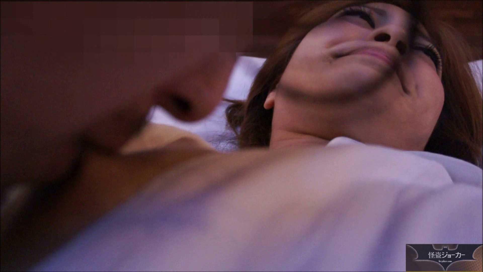 【未公開】vol.9 セレブ美魔女・ユキさんとの1年ぶりに会った日。 丸見え   高画質動画  96画像 25