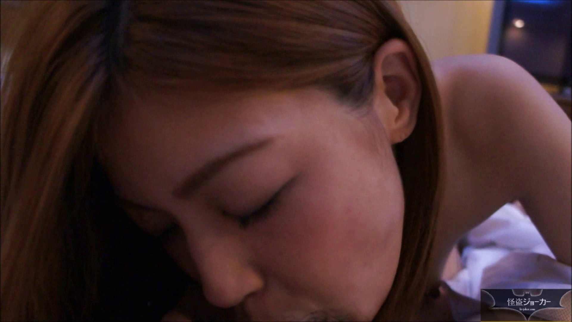 【未公開】vol.9 セレブ美魔女・ユキさんとの1年ぶりに会った日。 丸見え   高画質動画  96画像 49