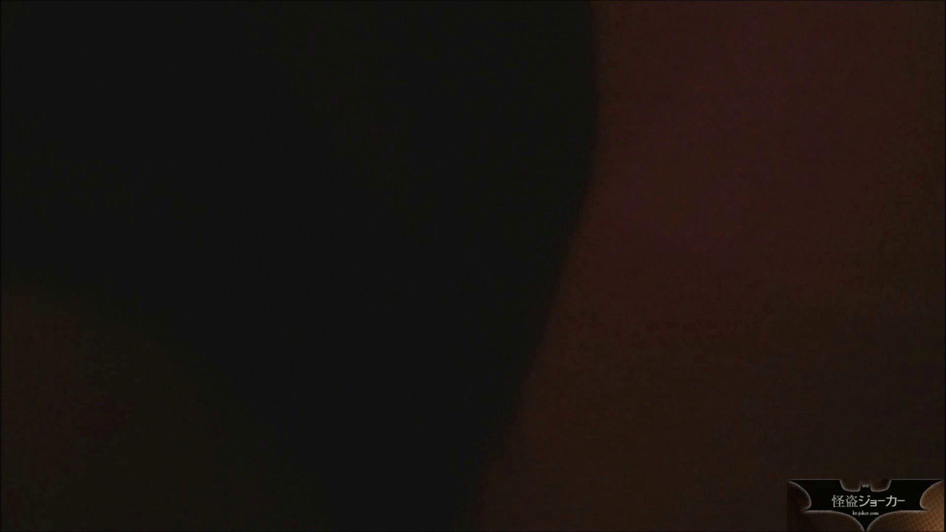 【未公開】vol.16 まおとこずえ-前編- 丸見え  77画像 20