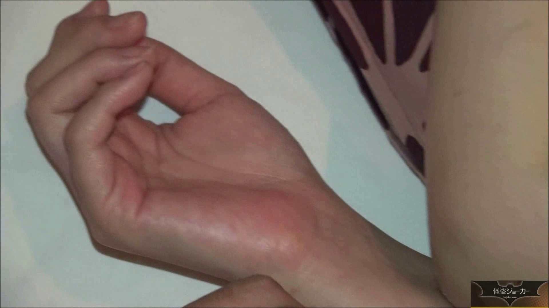 vol.3 【美人ショップ店員】杏奈ちゃん☆コンパで一気連発w 丸見え AV動画キャプチャ 78画像 3