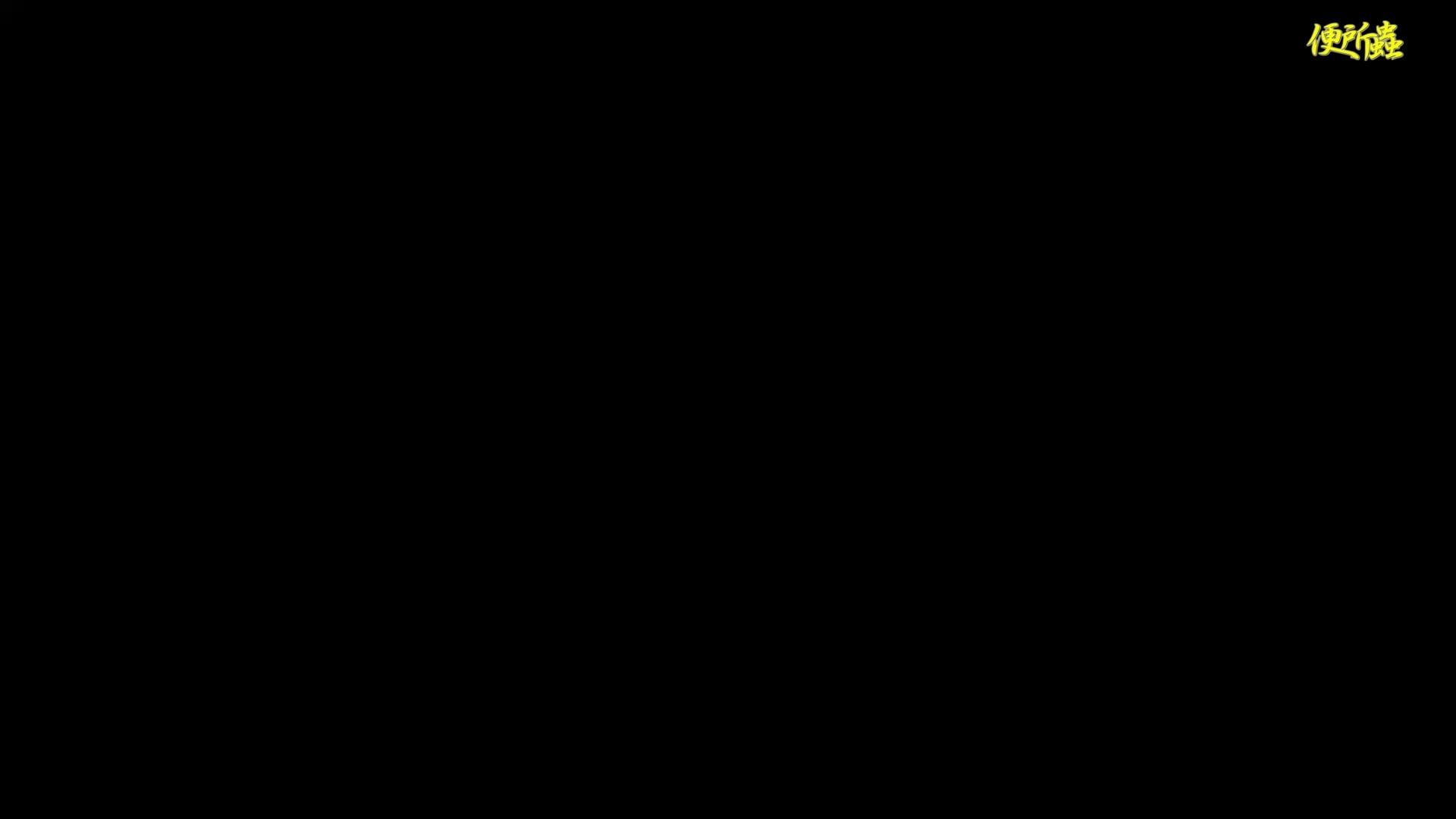 vol.07 便所蟲さんのリターン~寺子屋洗面所盗撮~※画質改善※総勢7名 高画質動画 セックス無修正動画無料 79画像 6