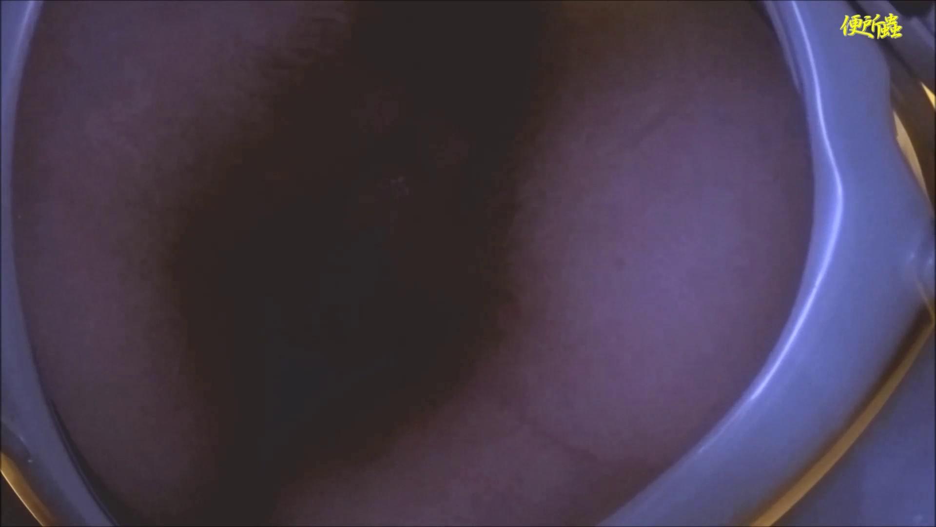 vol.07 便所蟲さんのリターン~寺子屋洗面所盗撮~※画質改善※総勢7名 盗撮・必見 濡れ場動画紹介 79画像 34