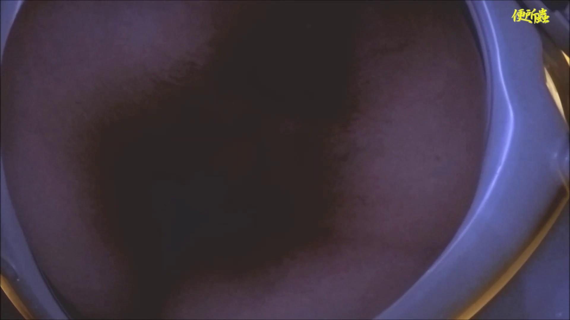 vol.07 便所蟲さんのリターン~寺子屋洗面所盗撮~※画質改善※総勢7名 便器   丸見え  79画像 37