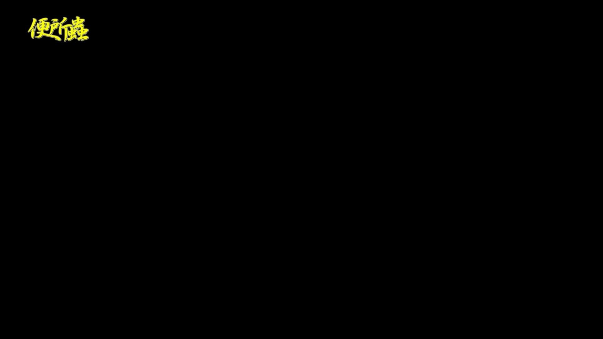 vol.11 便所蟲さんのリターン~寺子屋洗面所盗撮~脱〇三名 丸見え  89画像 9