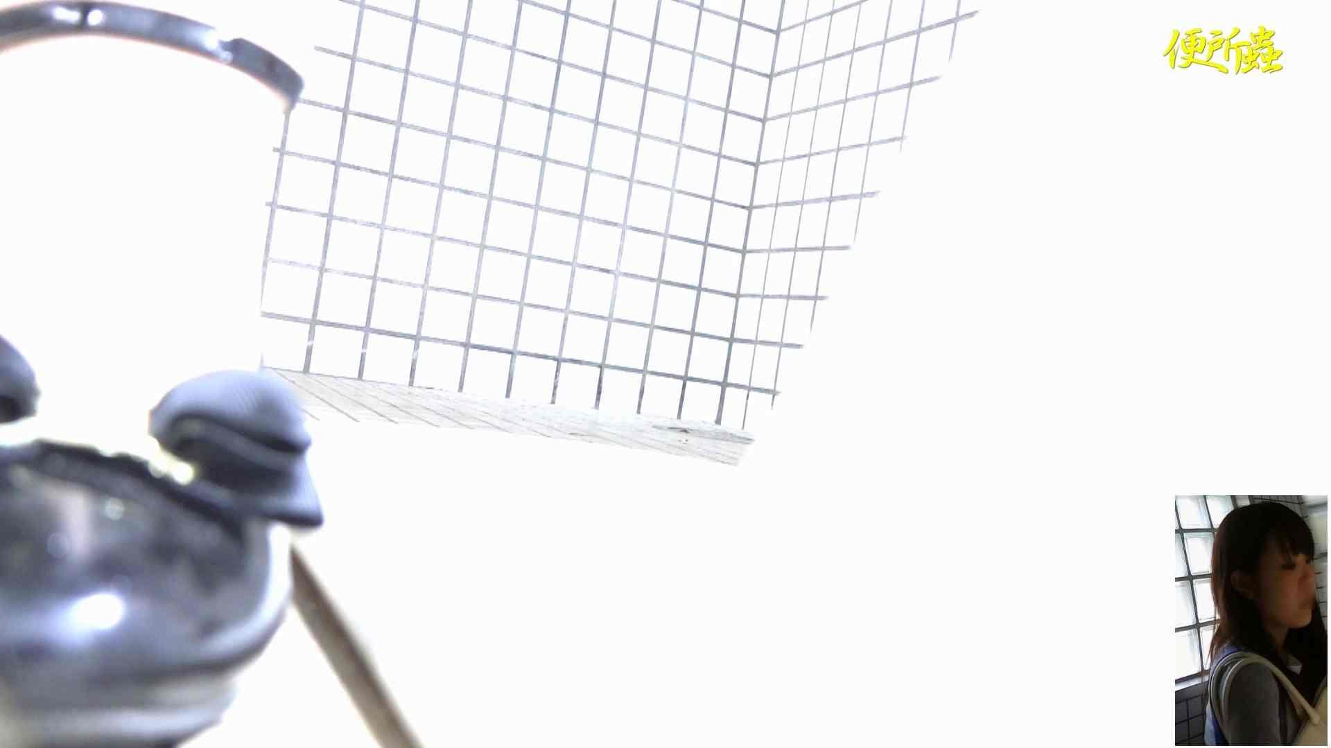 vol.01 便所蟲さんのリターン~便所蟲2匹目~ ギャルズ 濡れ場動画紹介 79画像 22
