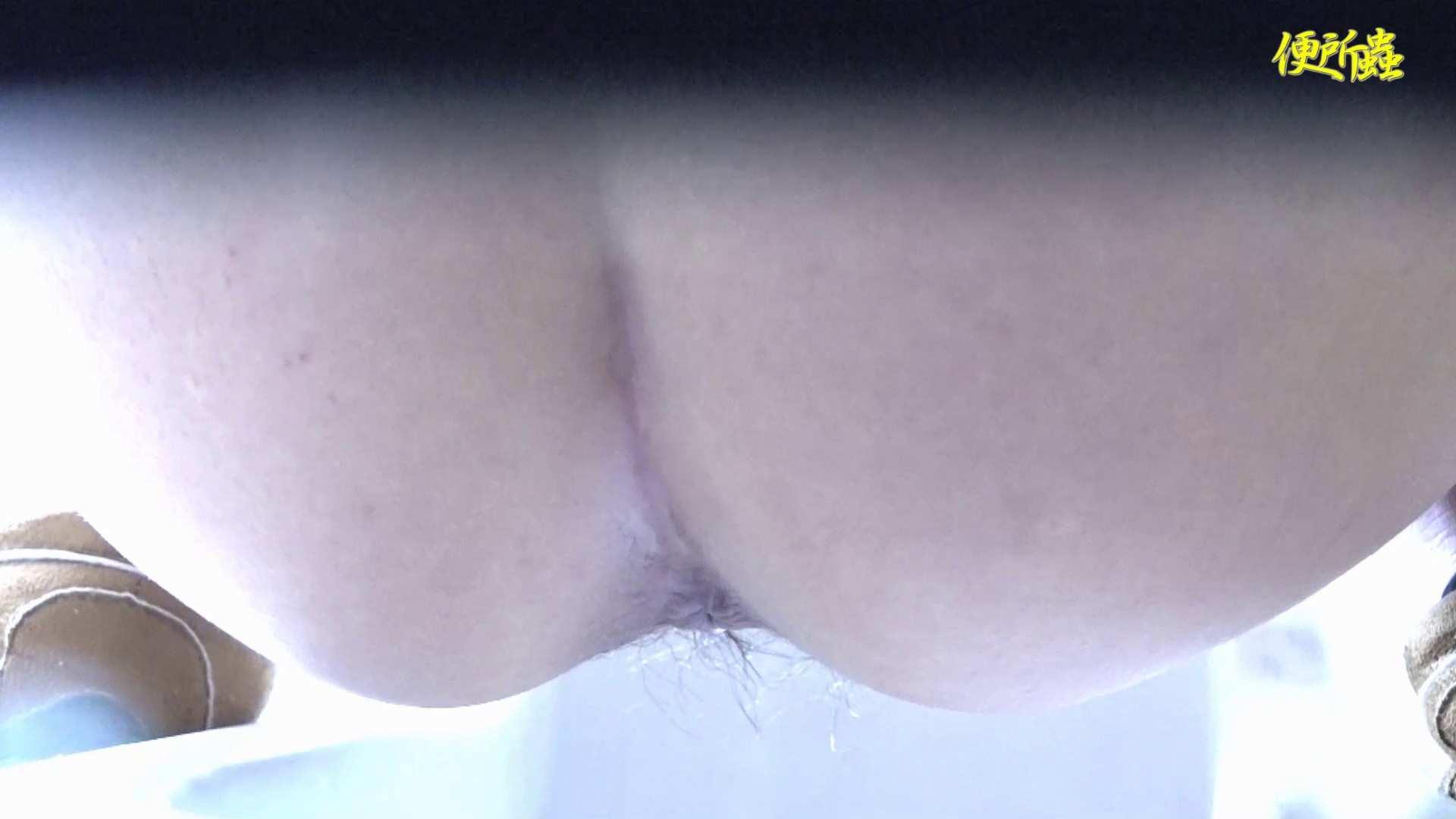 vol.01 便所蟲さんのリターン~便所蟲2匹目~ ギャルズ 濡れ場動画紹介 79画像 42