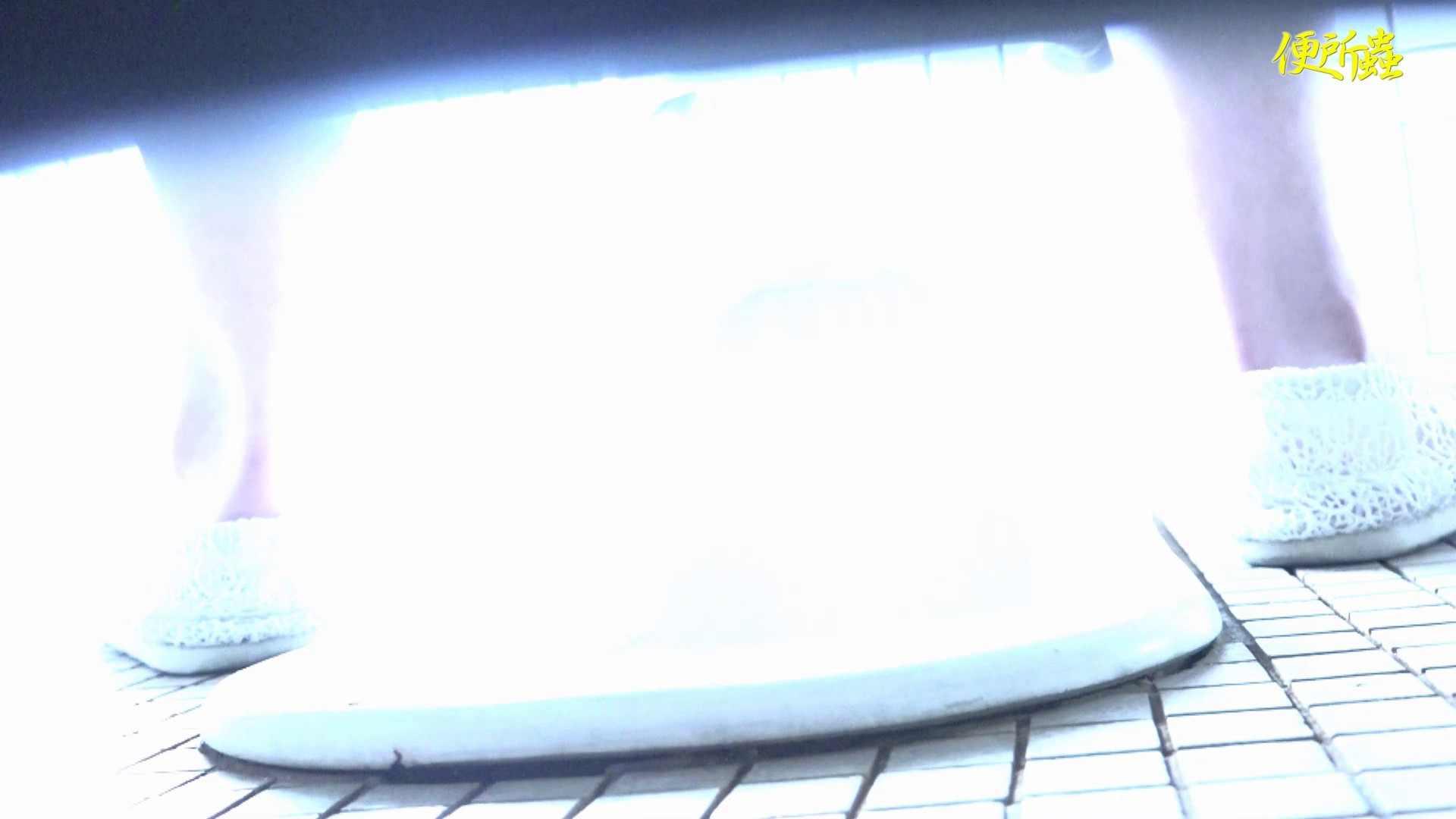 vol.01 便所蟲さんのリターン~便所蟲2匹目~ 美女 えろ無修正画像 79画像 78