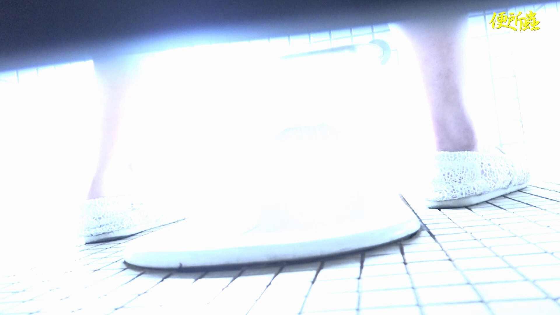 vol.01 便所蟲さんのリターン~便所蟲2匹目~ 便所で・・・ ヌード画像 79画像 79