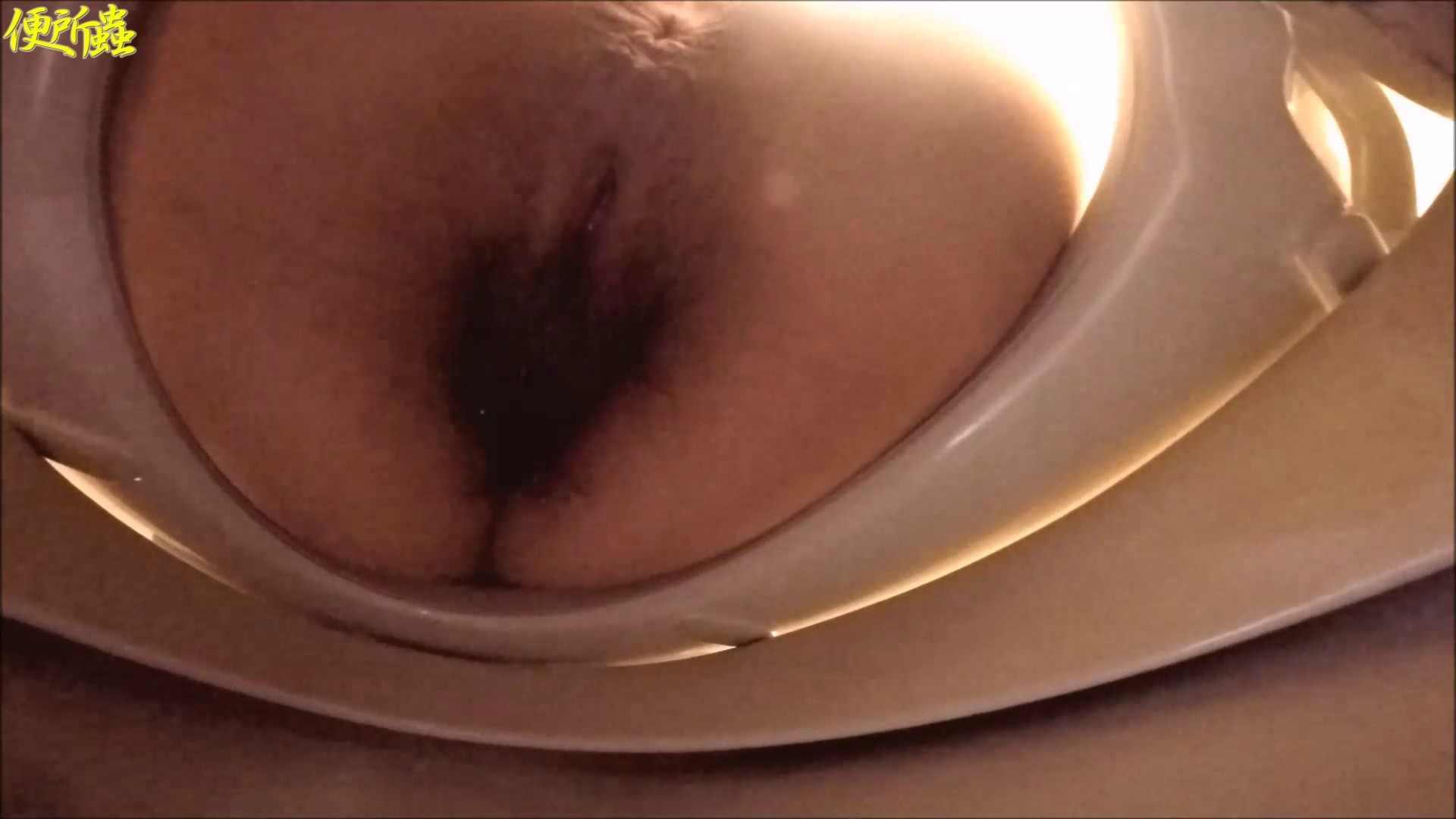 vol.13 便所蟲さんのリターン~寺子屋洗面所盗撮~ 盛合せ セックス画像 92画像 4