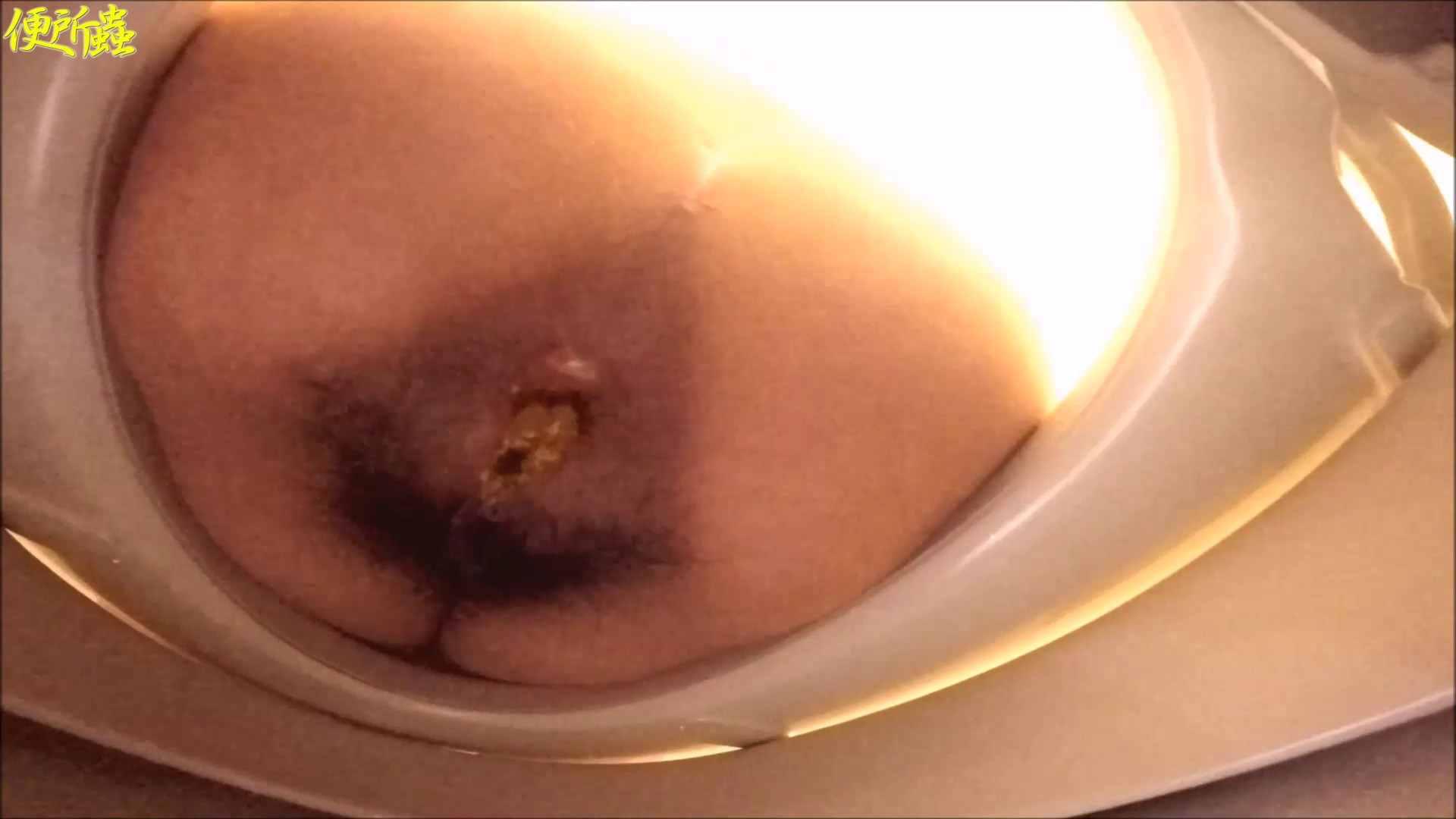 vol.13 便所蟲さんのリターン~寺子屋洗面所盗撮~ 盛合せ セックス画像 92画像 52