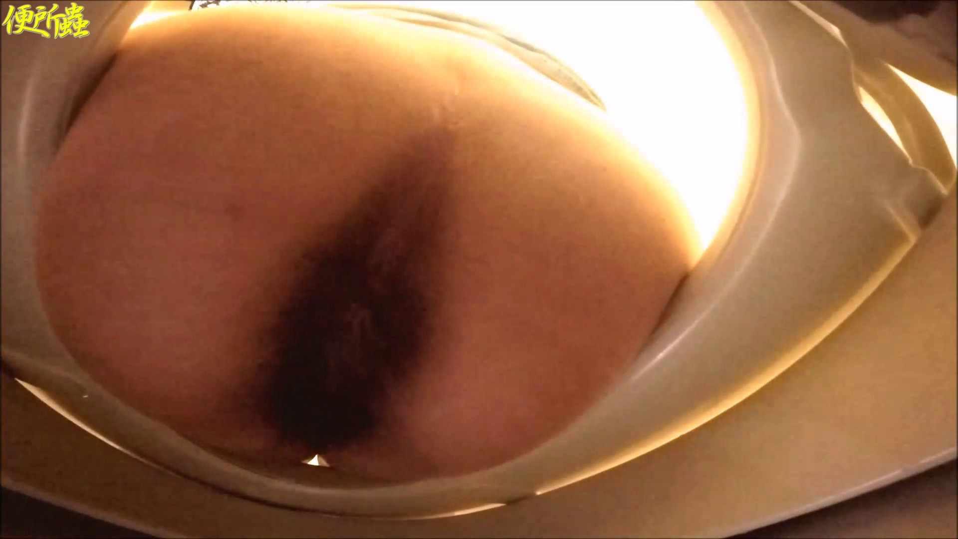 vol.13 便所蟲さんのリターン~寺子屋洗面所盗撮~ 盛合せ セックス画像 92画像 76