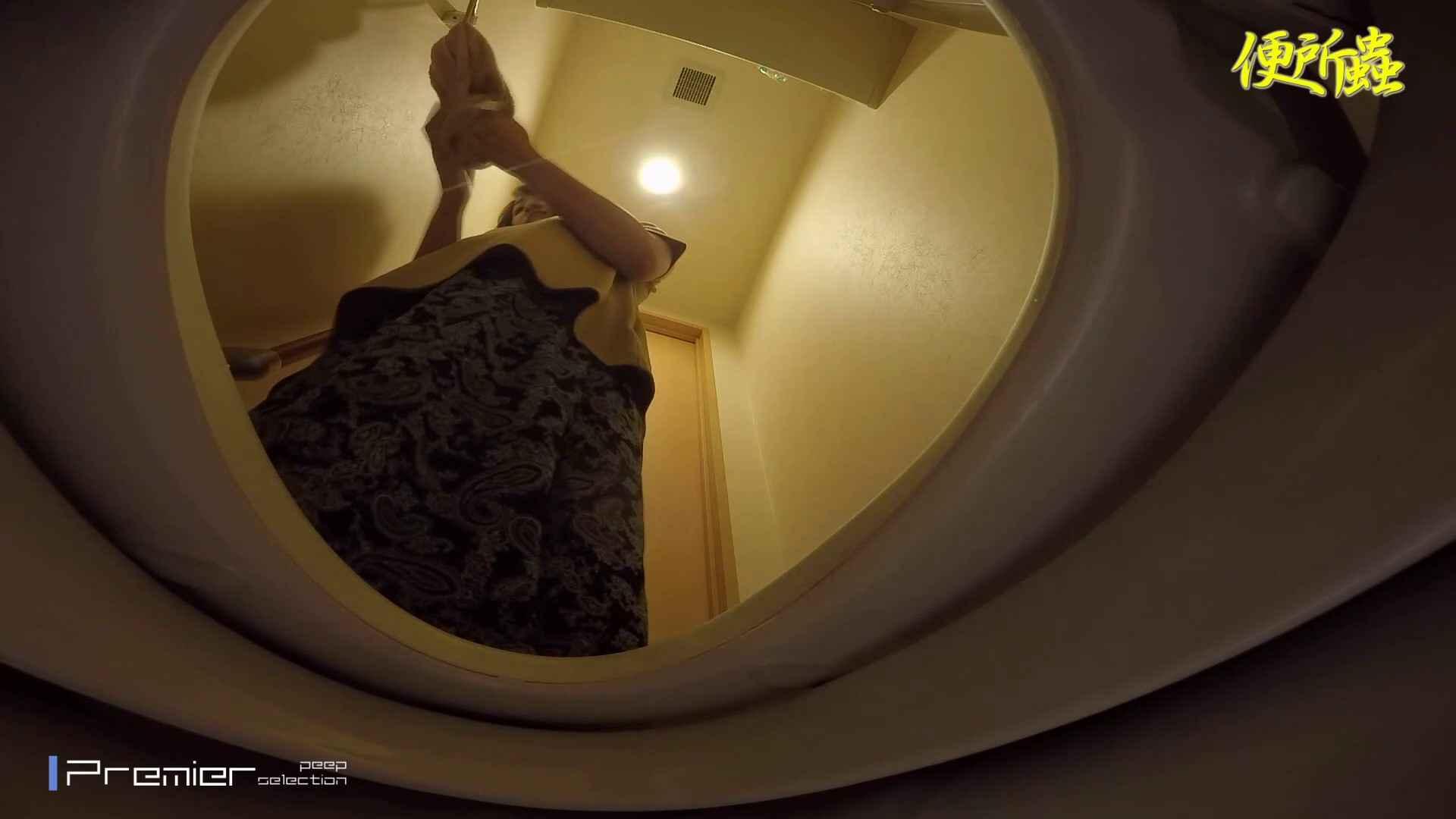 洗面所のBEN所蟲さんリターン vol.27 ギャルズ アダルト動画キャプチャ 94画像 92