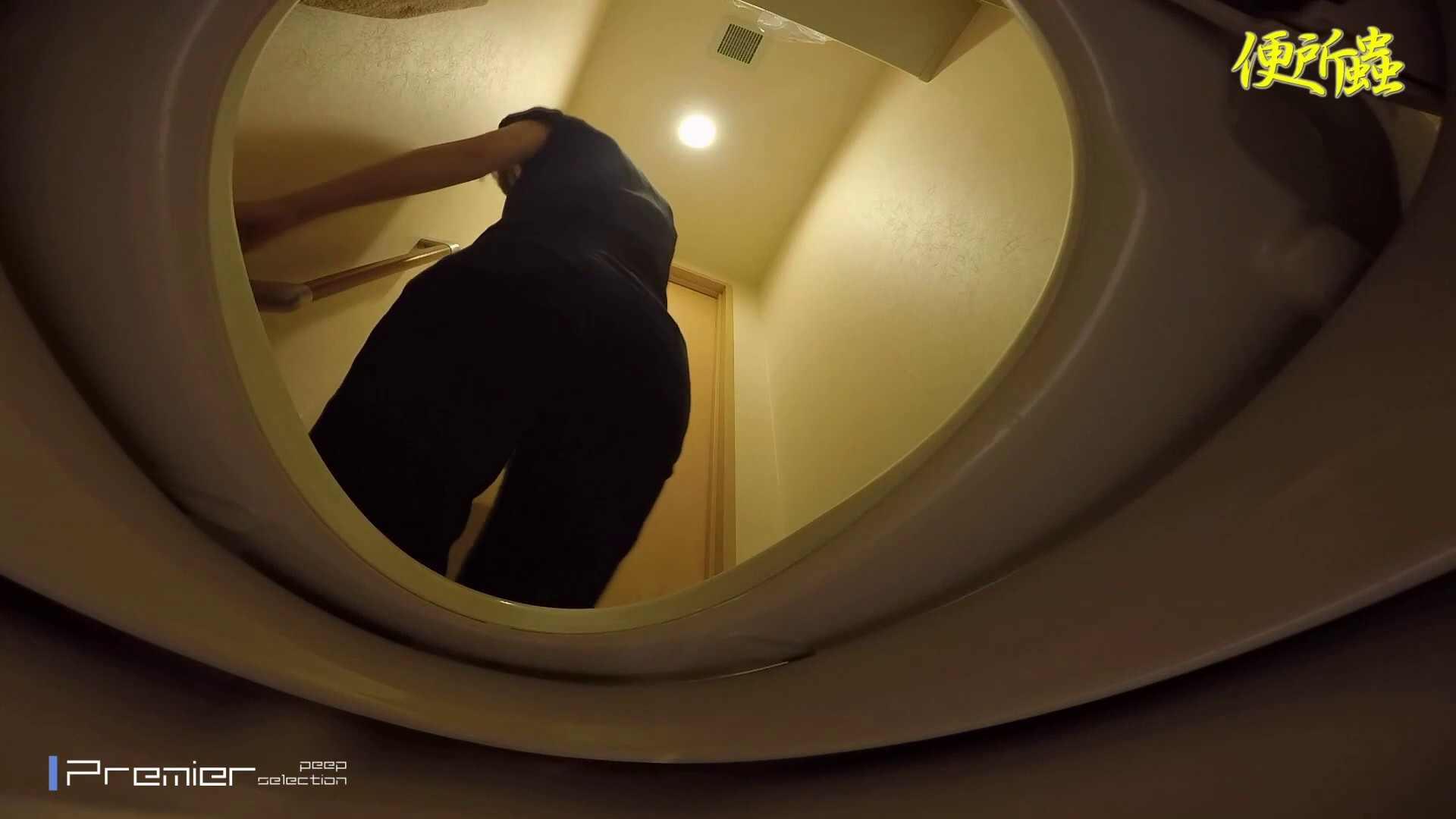 洗面所のBEN所蟲さんリターン vol.27 丸見え オマンコ無修正動画無料 94画像 93