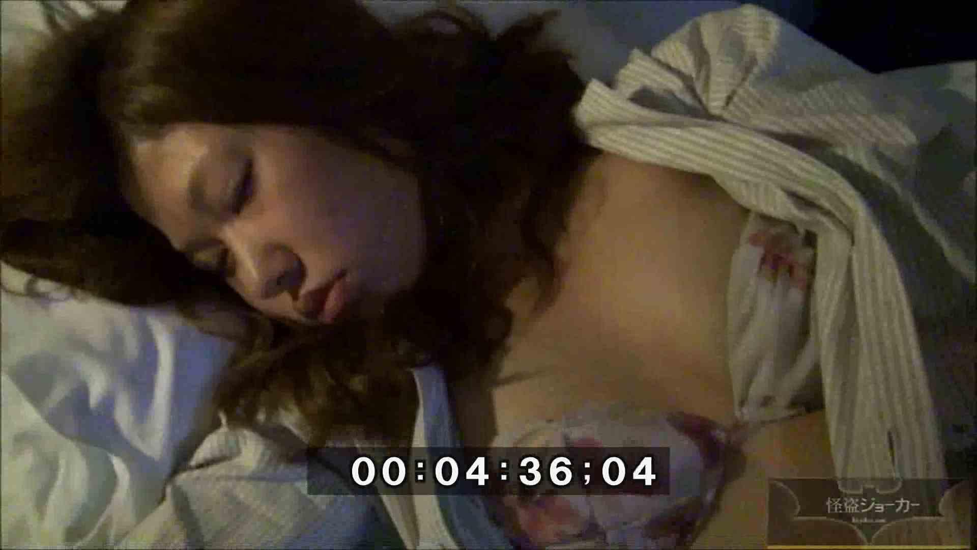 【未公開】vol.61 さよならHKちゃん飛んだ意識でエッチさせていただきました。 ギャルズ | セックスする女性達  32画像 6