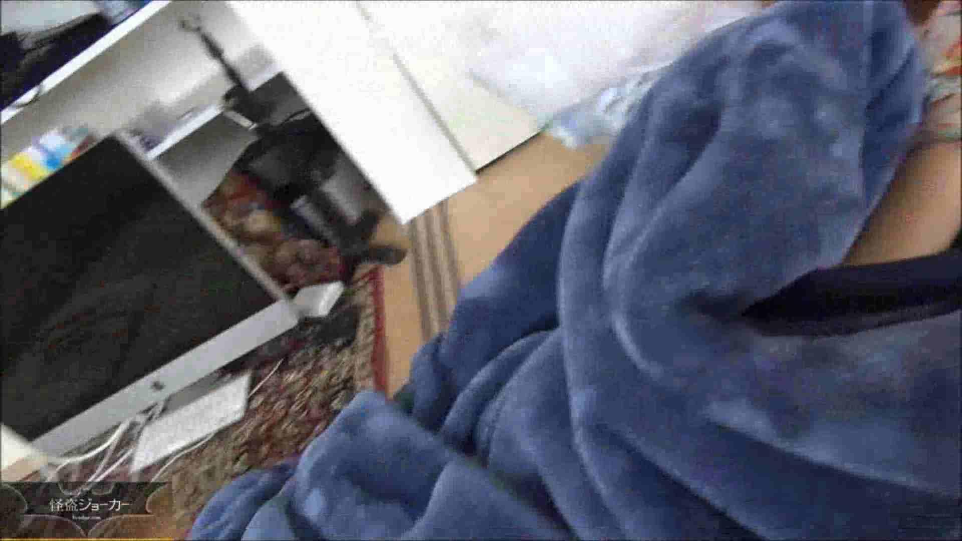 【未公開】vol.63 友喰い…Mちゃん&Yちゃん、dei●した朝方に。 丸見え ぱこり動画紹介 110画像 12