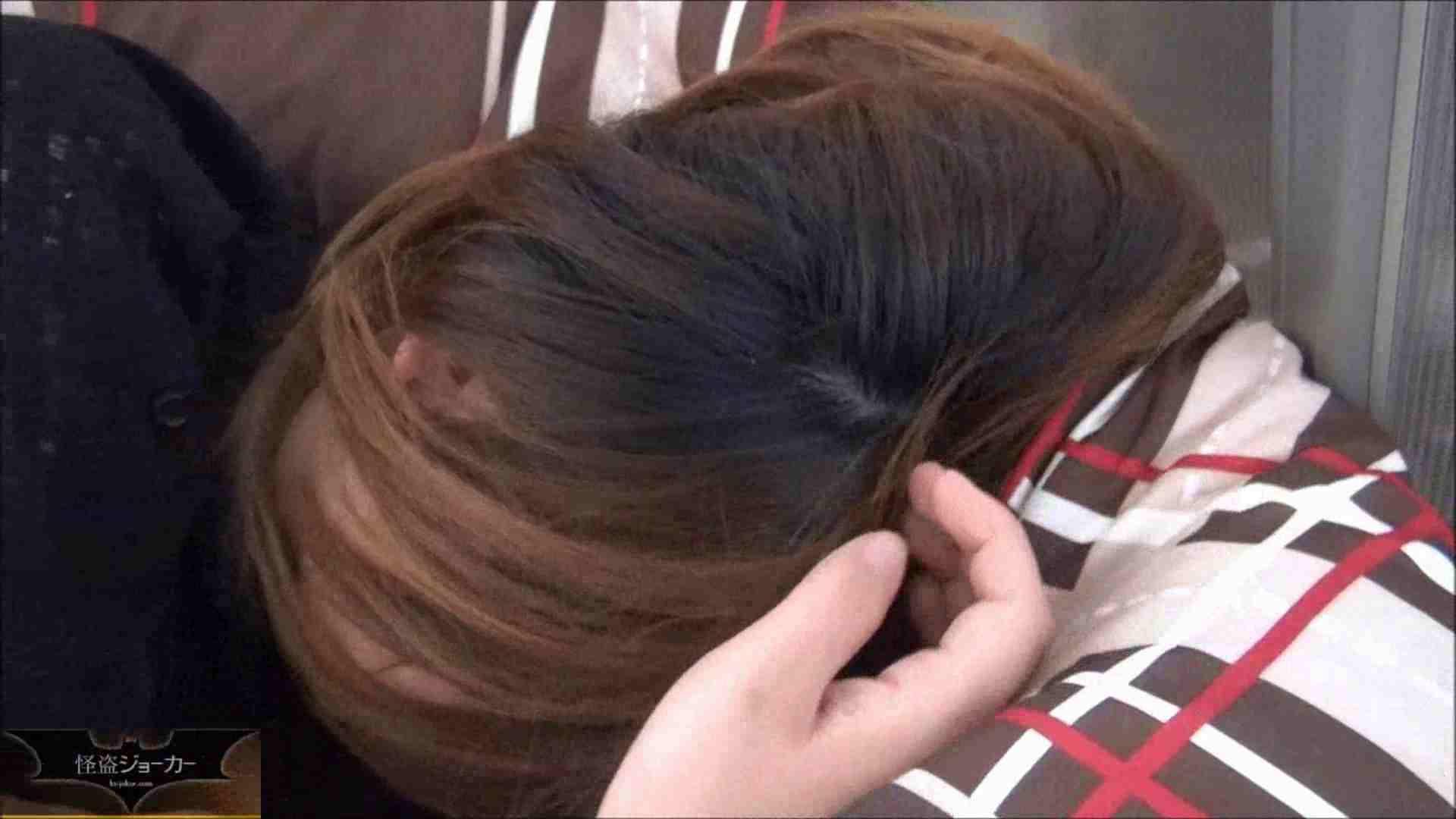 【未公開】vol.63 友喰い…Mちゃん&Yちゃん、dei●した朝方に。 巨乳 性交動画流出 110画像 66