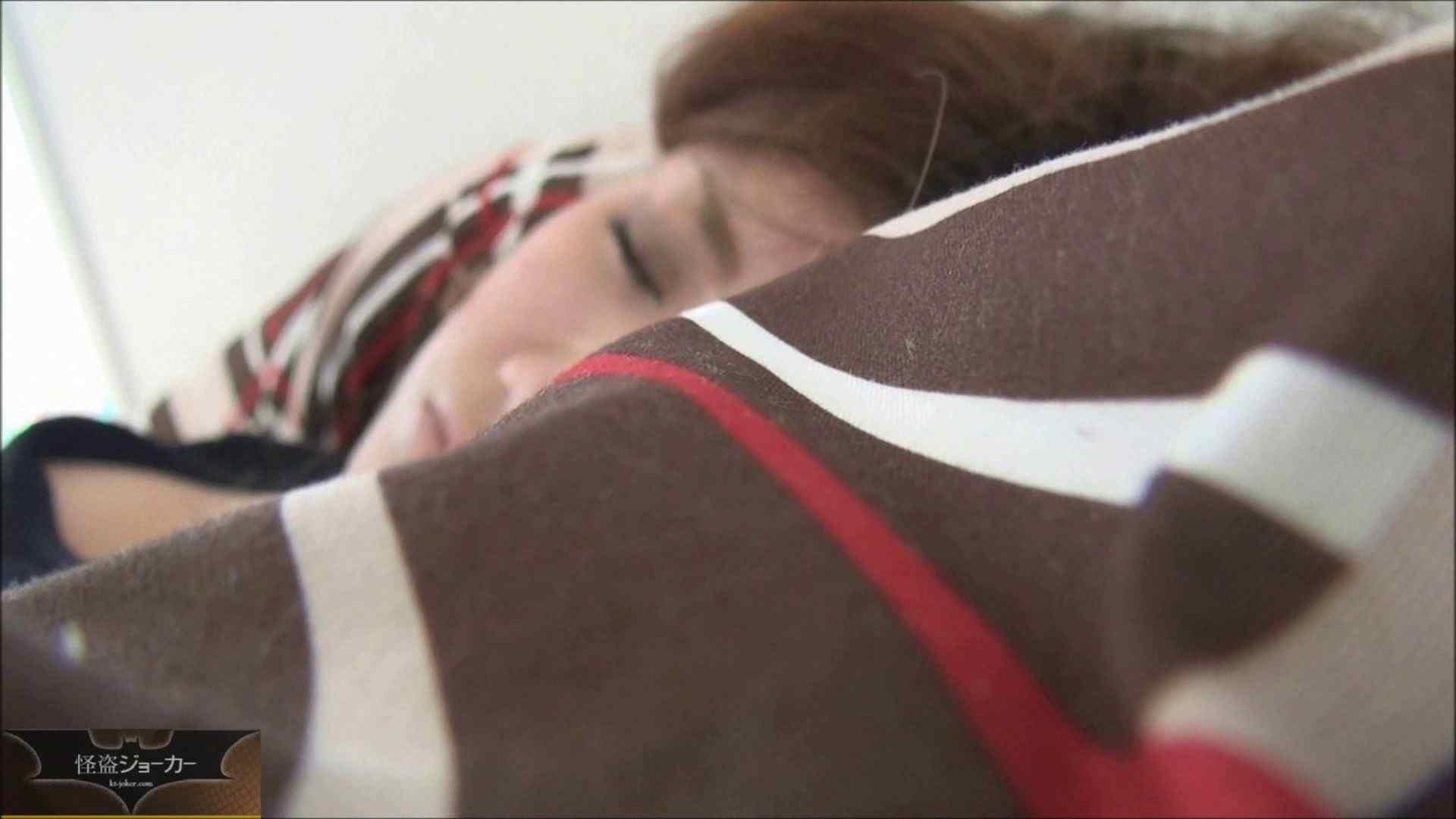 【未公開】vol.63 友喰い…Mちゃん&Yちゃん、dei●した朝方に。 魅力 ワレメ無修正動画無料 110画像 109