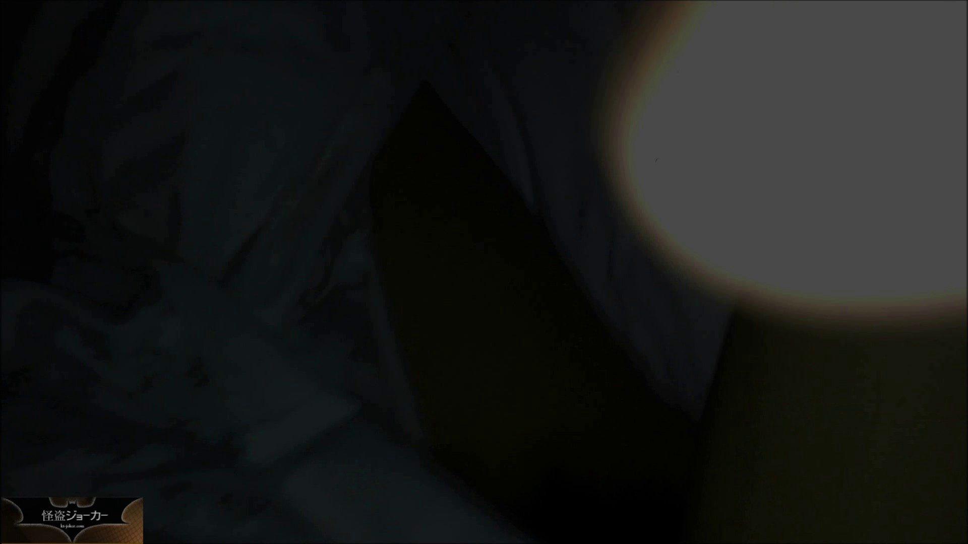 【未公開】vol.73 極嬢ルックスの持ち主・kotoneちゃん弄り倒し! いじくり すけべAV動画紹介 21画像 20
