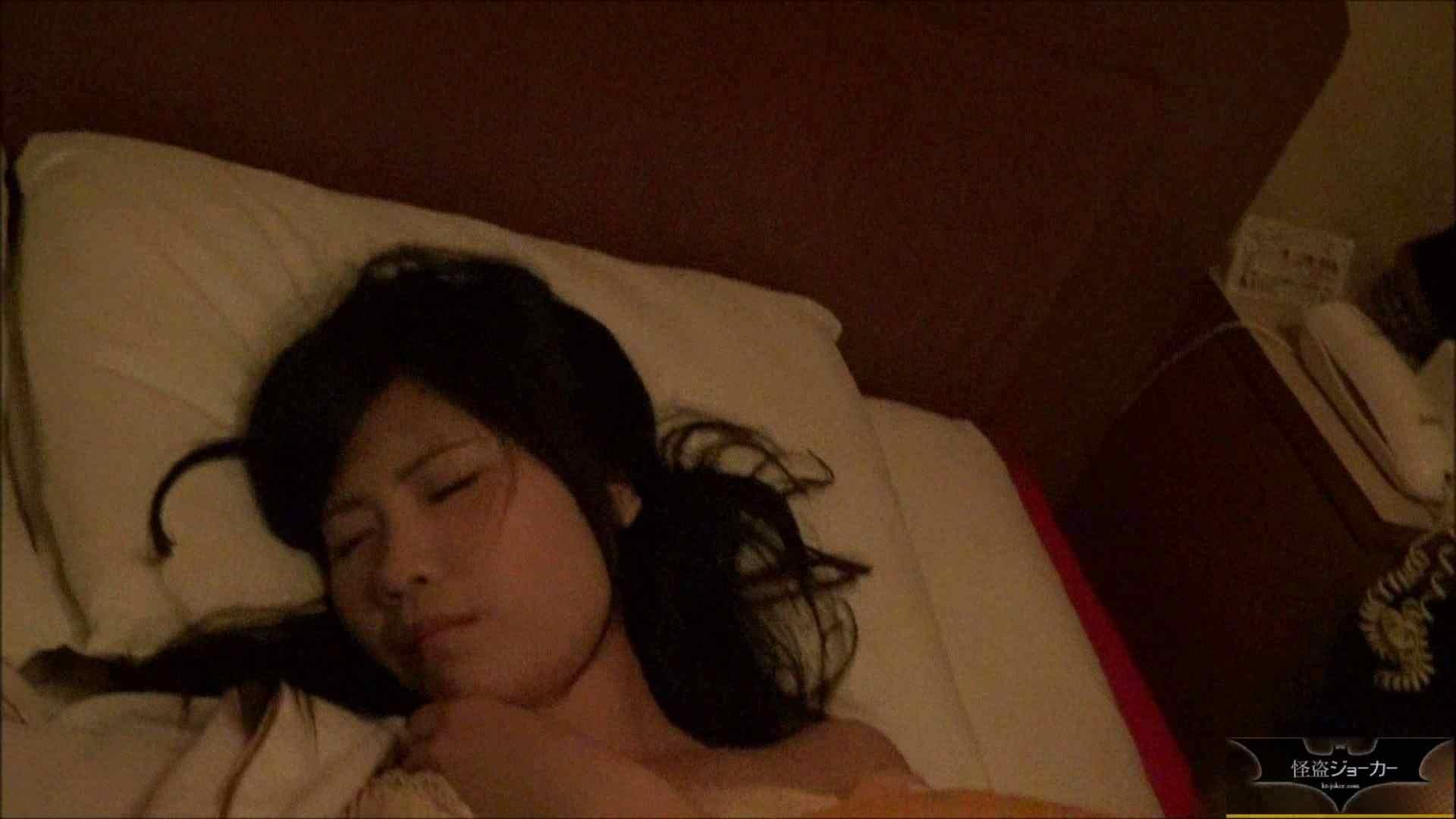 【未公開】vol.86 {清楚とファスト系ギャル}KAZUMI&SAEちゃん 美肌  74画像 40