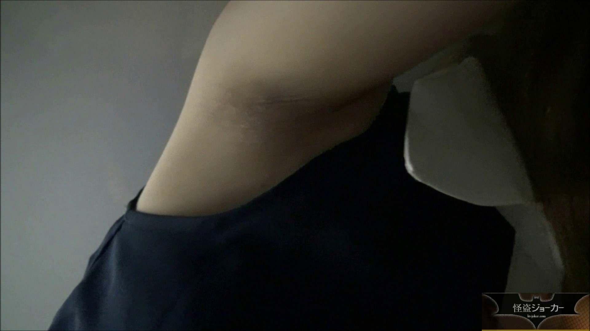 【未公開】vol.87 {茶髪美巨乳ギャル}アミちゃんのヌルヌル液w 美肌 セックス無修正動画無料 55画像 21