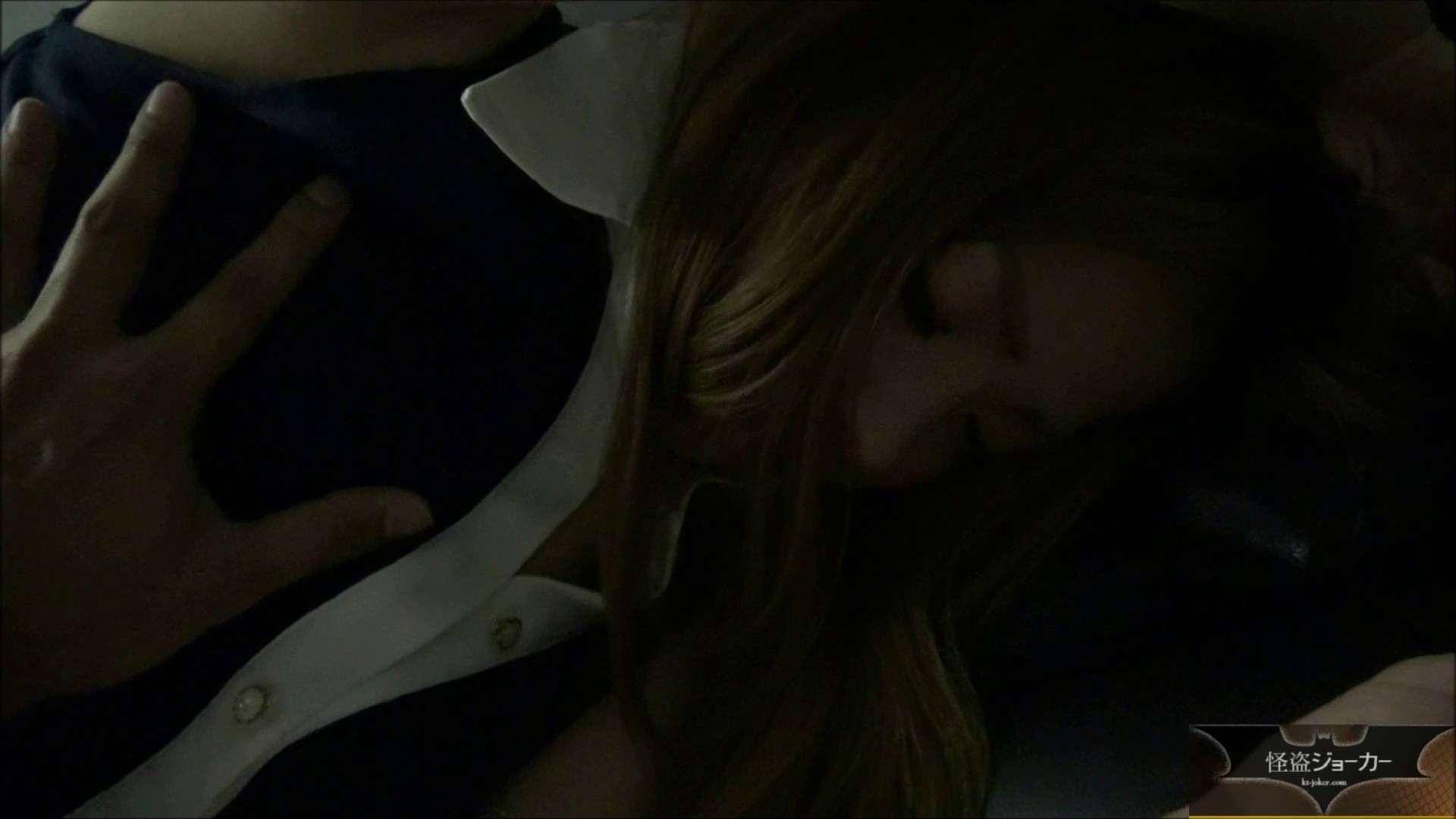 【未公開】vol.87 {茶髪美巨乳ギャル}アミちゃんのヌルヌル液w いじくり おまんこ無修正動画無料 55画像 23