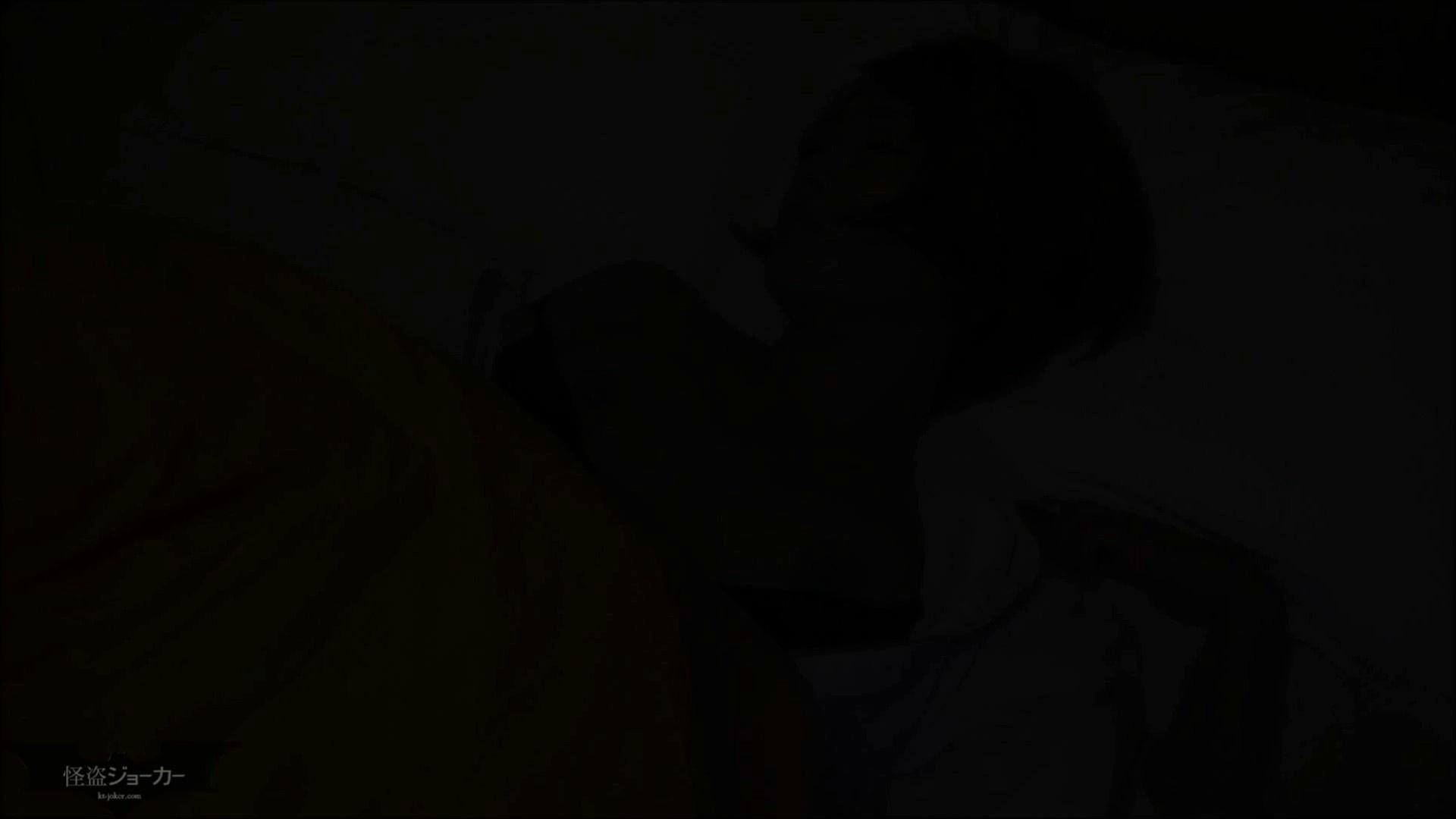 【未公開】vol.95 歯科衛生士ななみ(仮)・23歳 高画質動画 すけべAV動画紹介 109画像 65
