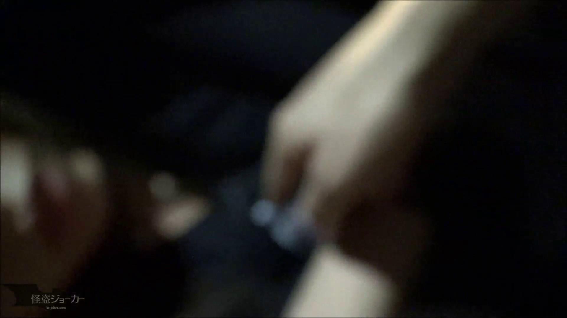 【未公開】vol.100 {5人の無警戒女たち}終電を逃した末路ww お姉さんの胸チラ  89画像 60
