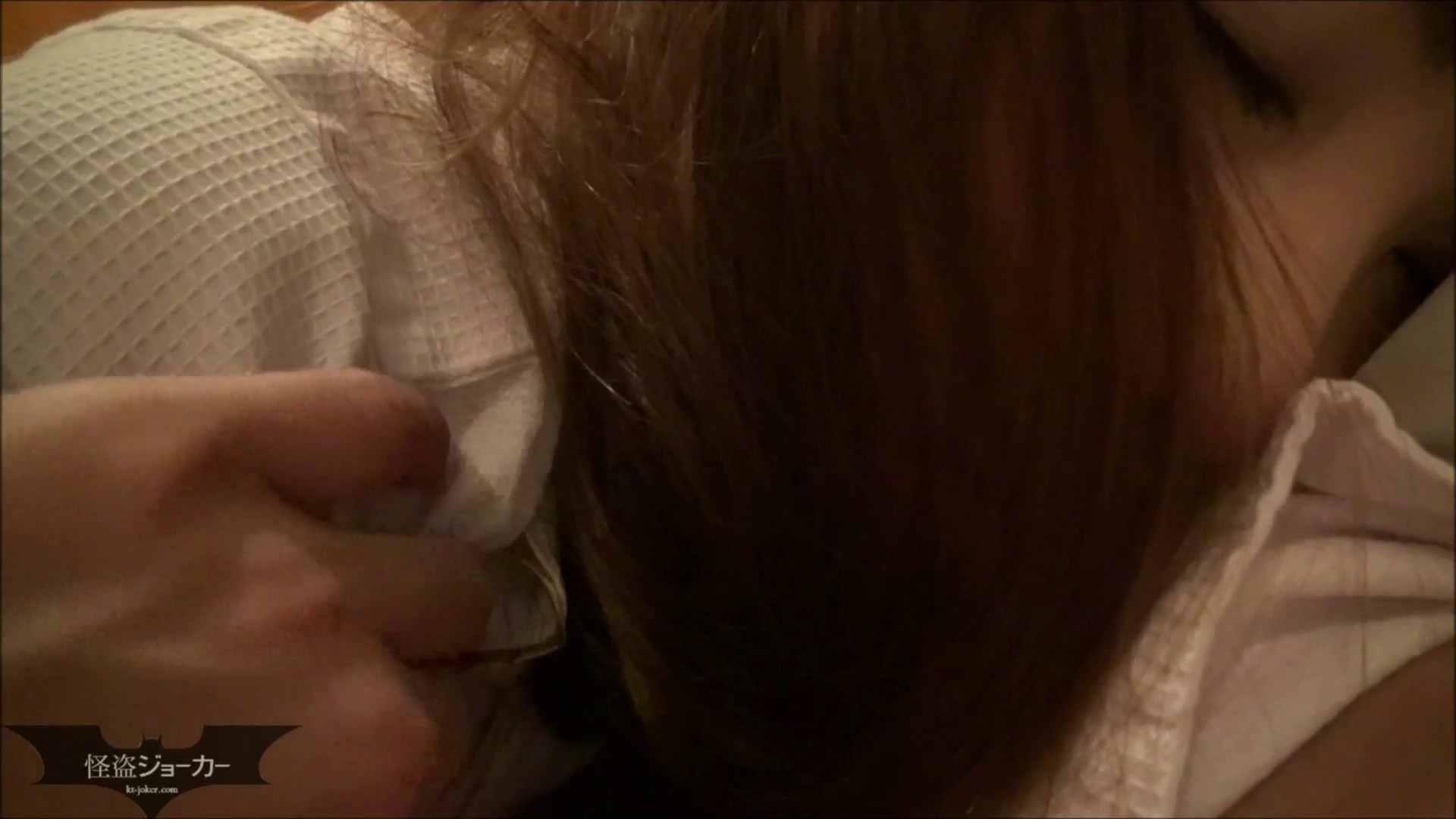 【未公開】vol.102 {雛形さん似の保育園の先生}アキコちゃん② セックスする女性達 セックス無修正動画無料 67画像 6