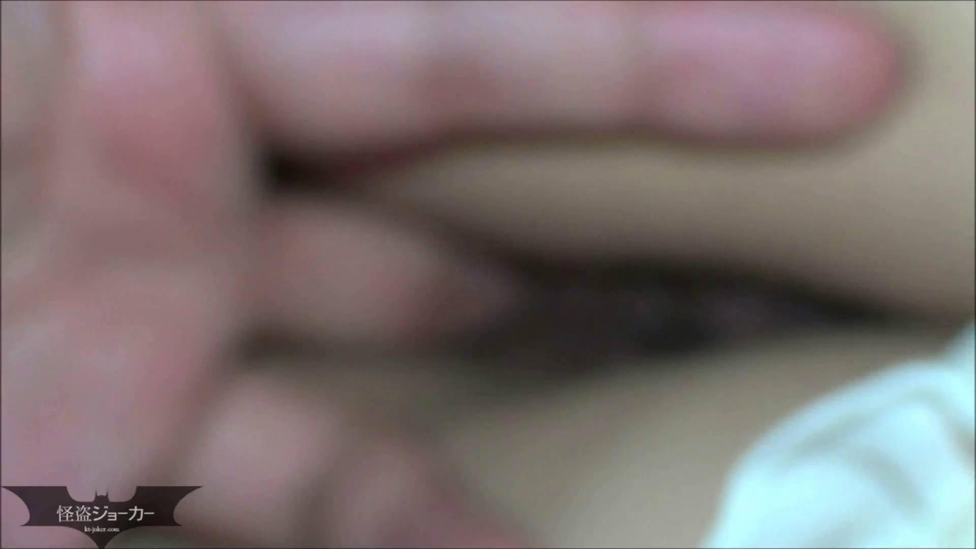 【未公開】vol.102 {雛形さん似の保育園の先生}アキコちゃん② いじくり おまんこ動画流出 67画像 52