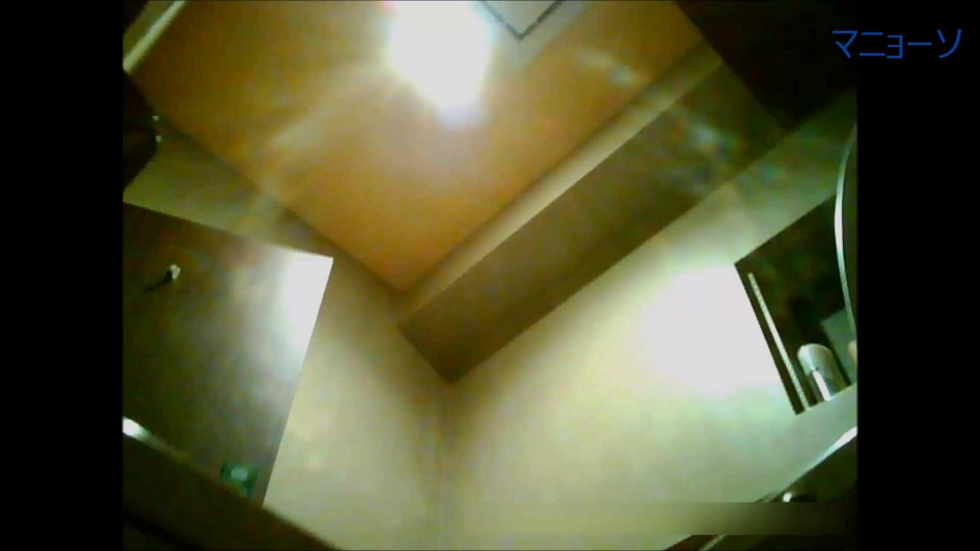 トイレでひと肌脱いでもらいました (JD編)Vol.02 高画質動画 濡れ場動画紹介 83画像 6