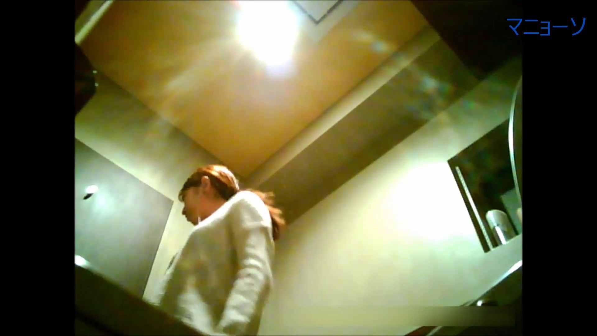 トイレでひと肌脱いでもらいました (JD編)Vol.02 トイレで・・・  83画像 7