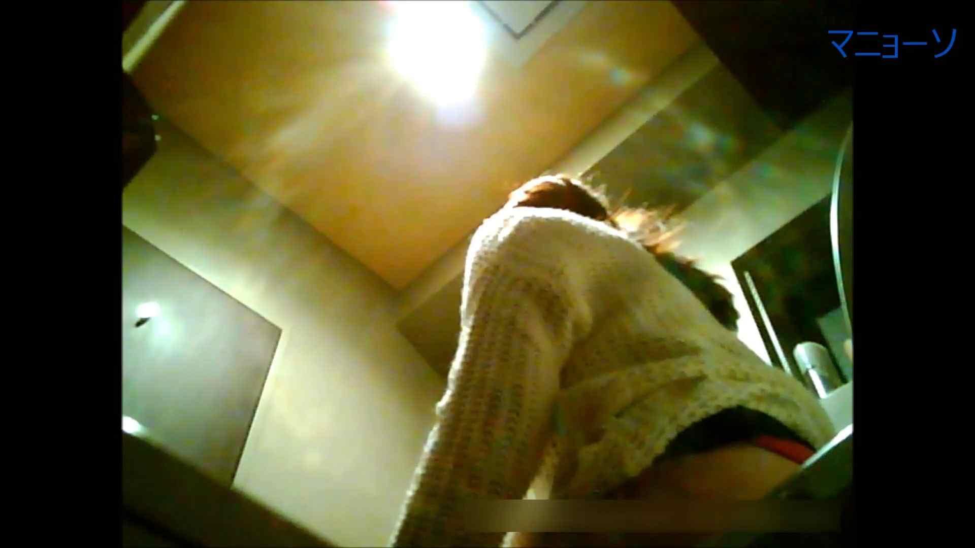トイレでひと肌脱いでもらいました (JD編)Vol.02 エッチなお姉さん アダルト動画キャプチャ 83画像 11