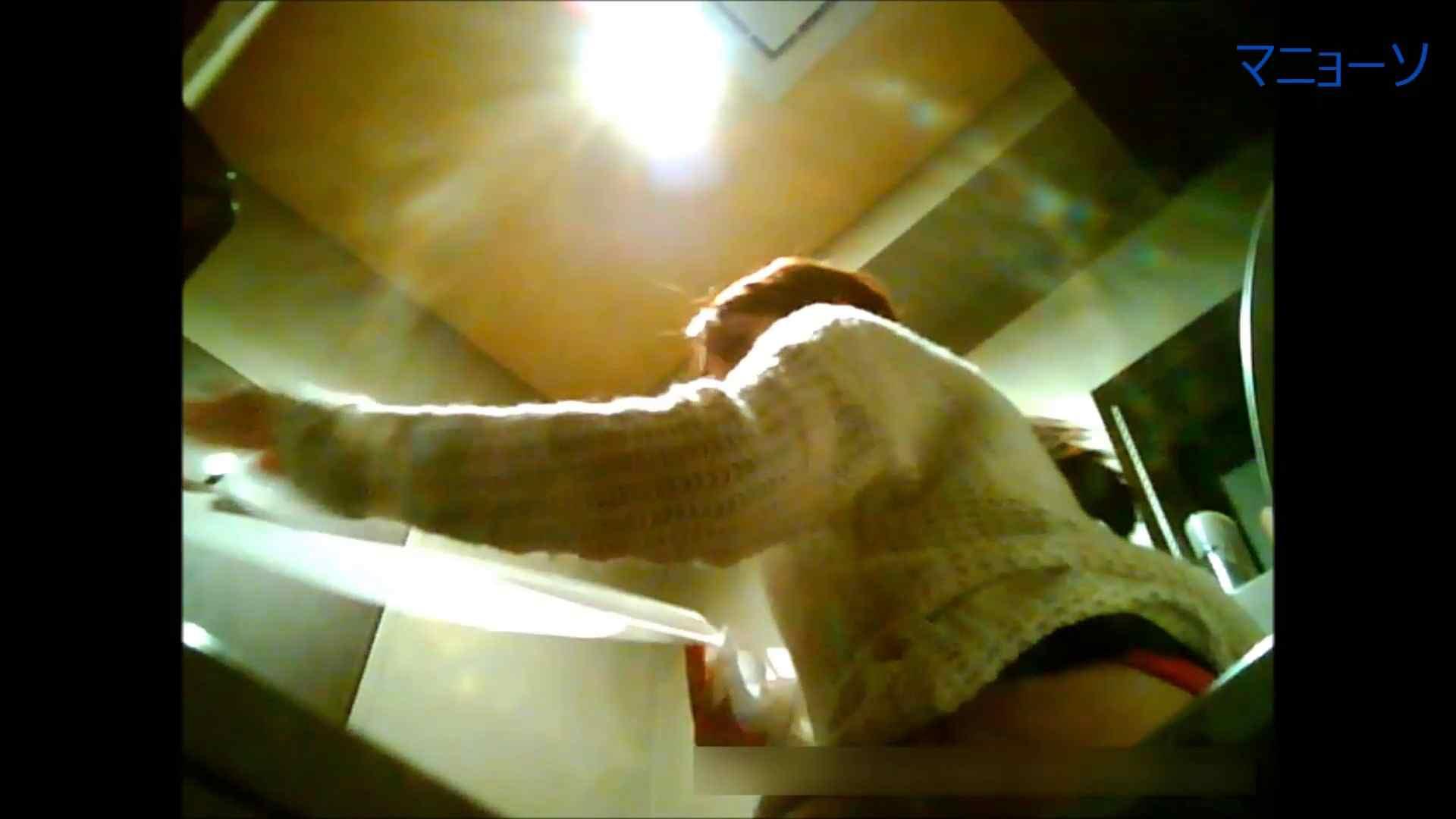 トイレでひと肌脱いでもらいました (JD編)Vol.02 トイレで・・・  83画像 14