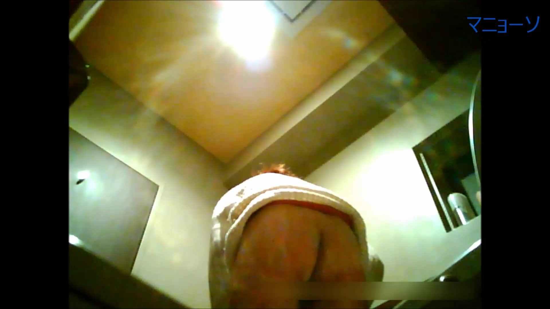 トイレでひと肌脱いでもらいました (JD編)Vol.02 丸見え AV無料動画キャプチャ 83画像 16