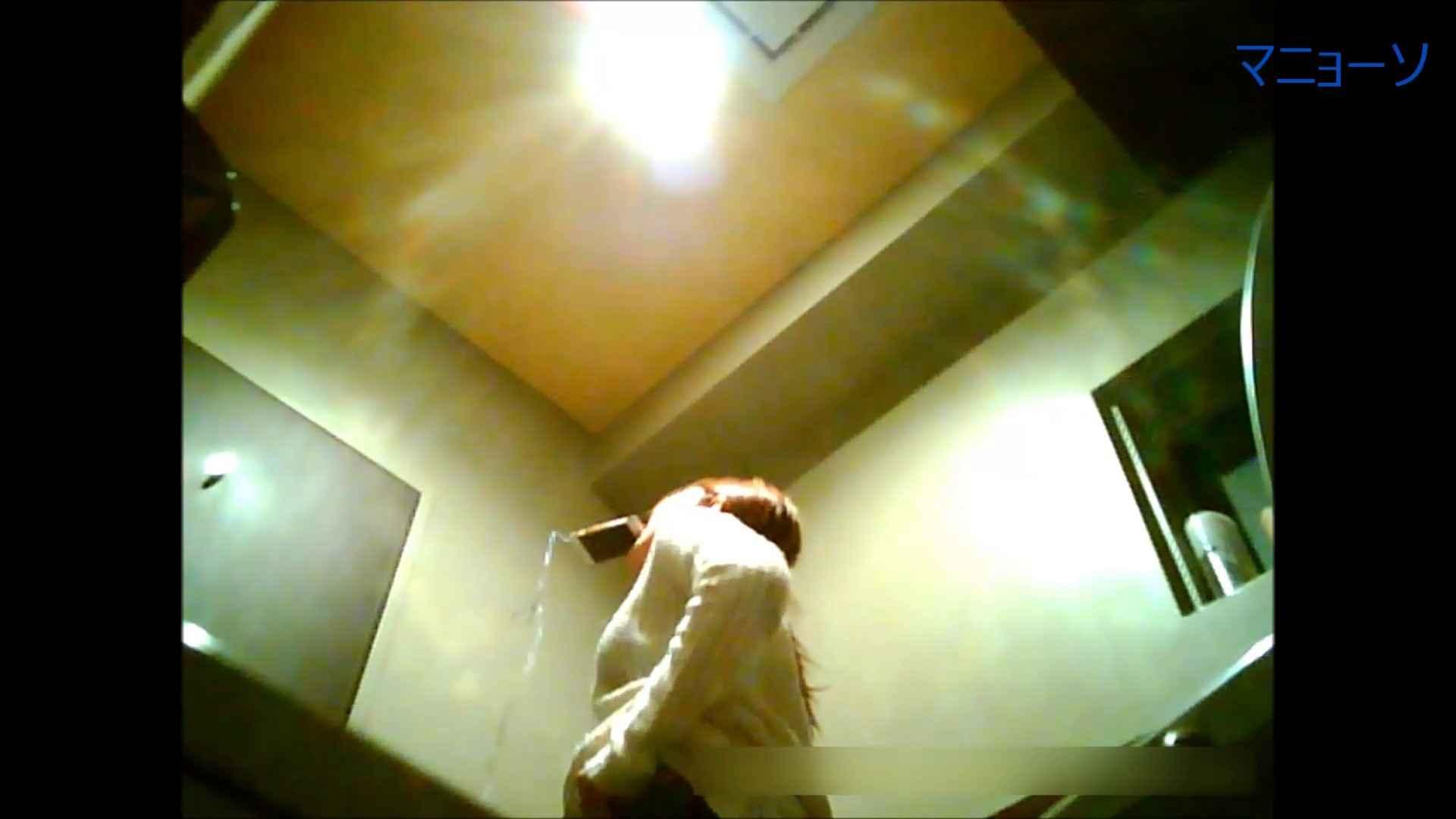トイレでひと肌脱いでもらいました (JD編)Vol.02 高画質動画 濡れ場動画紹介 83画像 20