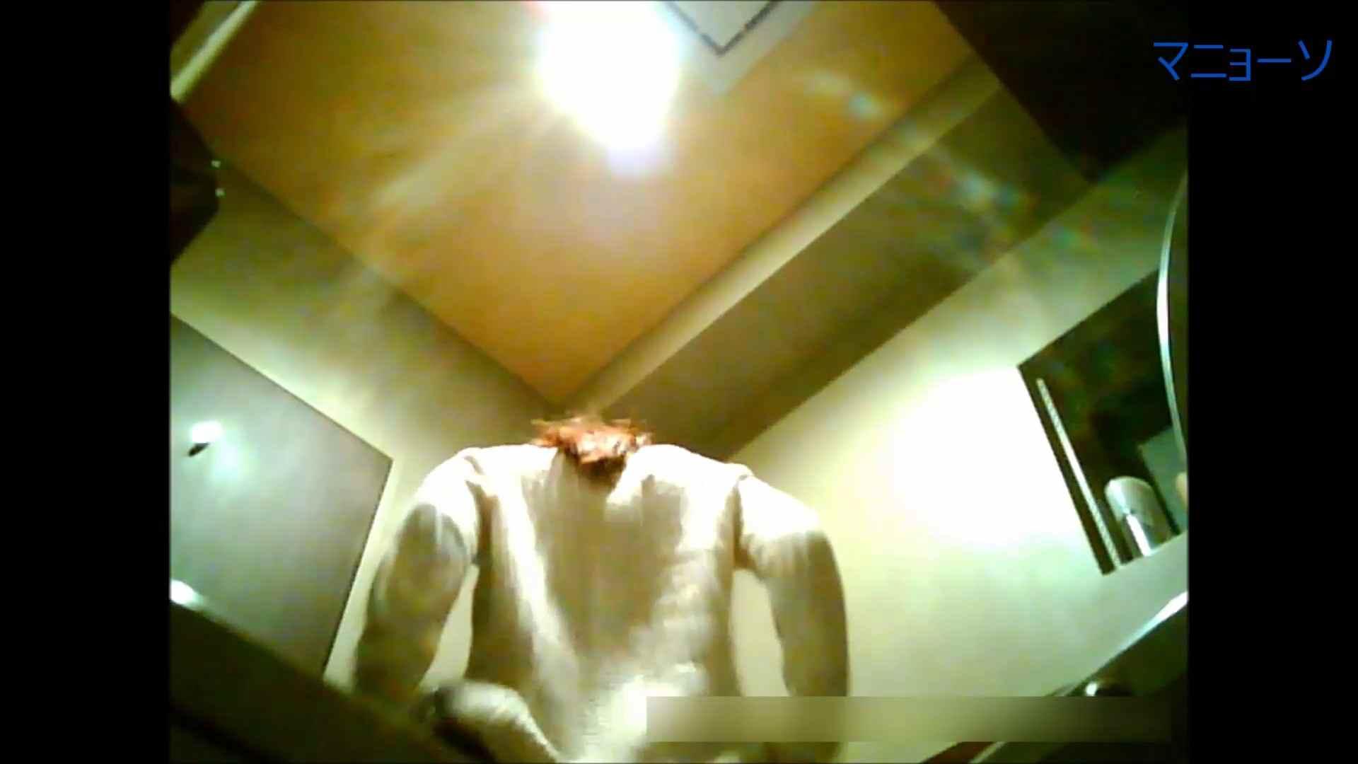 トイレでひと肌脱いでもらいました (JD編)Vol.02 丸見え AV無料動画キャプチャ 83画像 23