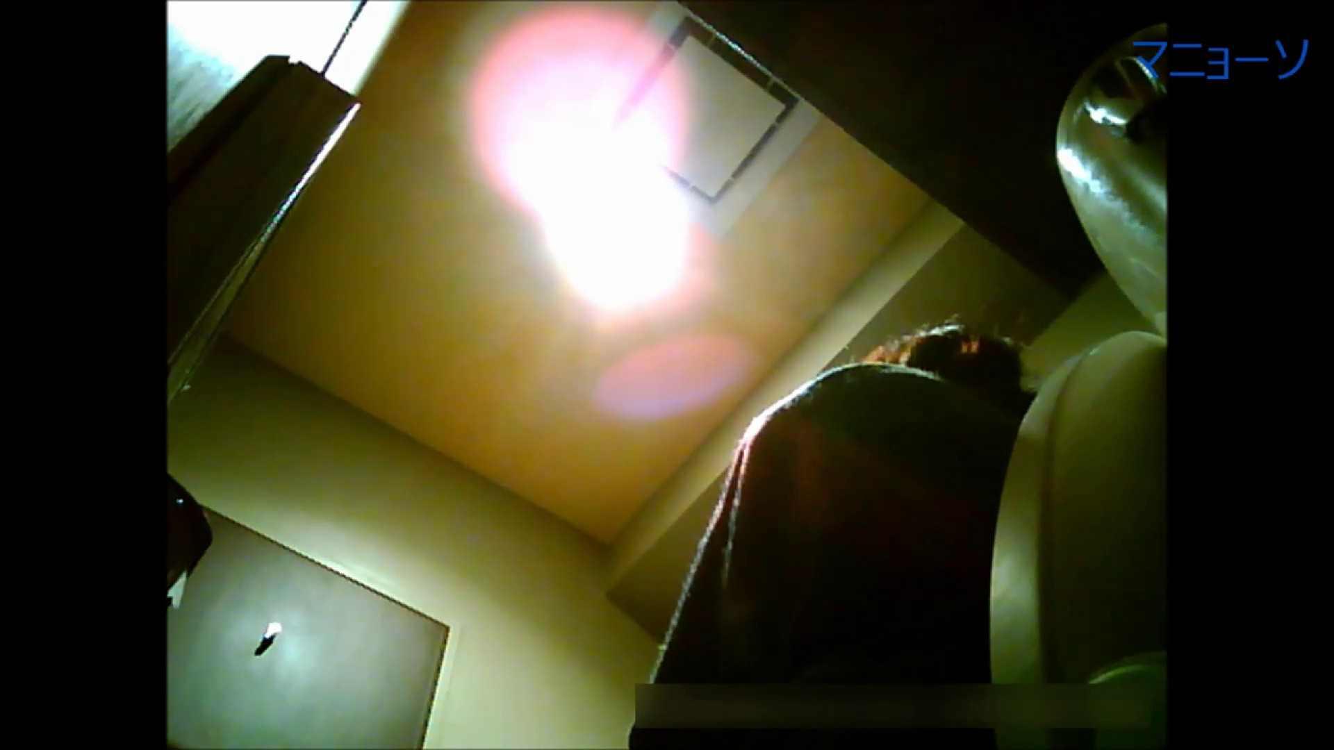 トイレでひと肌脱いでもらいました (JD編)Vol.02 高画質動画 濡れ場動画紹介 83画像 27