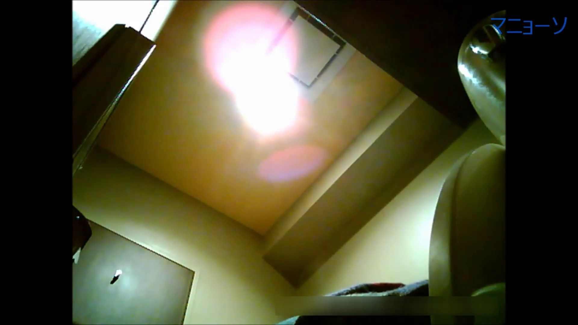 トイレでひと肌脱いでもらいました (JD編)Vol.02 洗面所シーン おまんこ動画流出 83画像 33