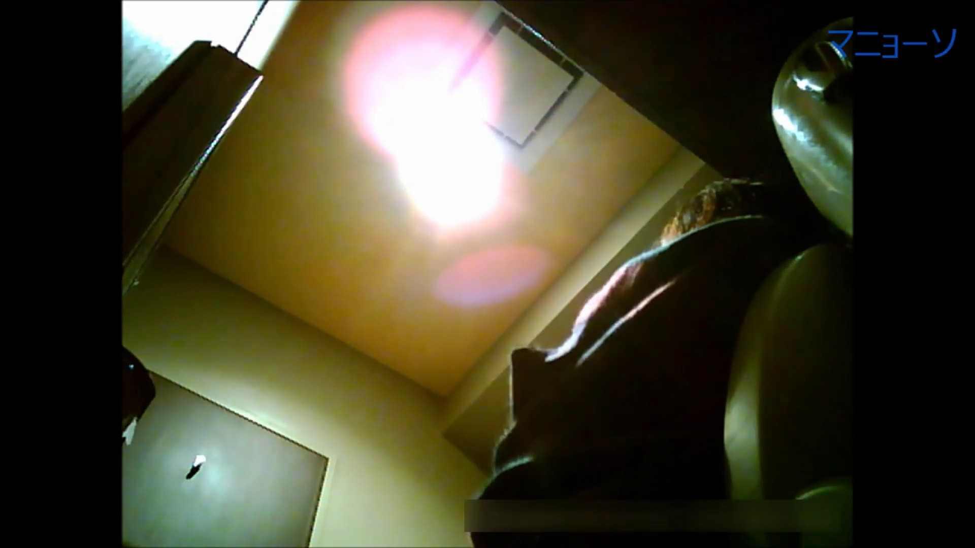 トイレでひと肌脱いでもらいました (JD編)Vol.02 丸見え AV無料動画キャプチャ 83画像 44