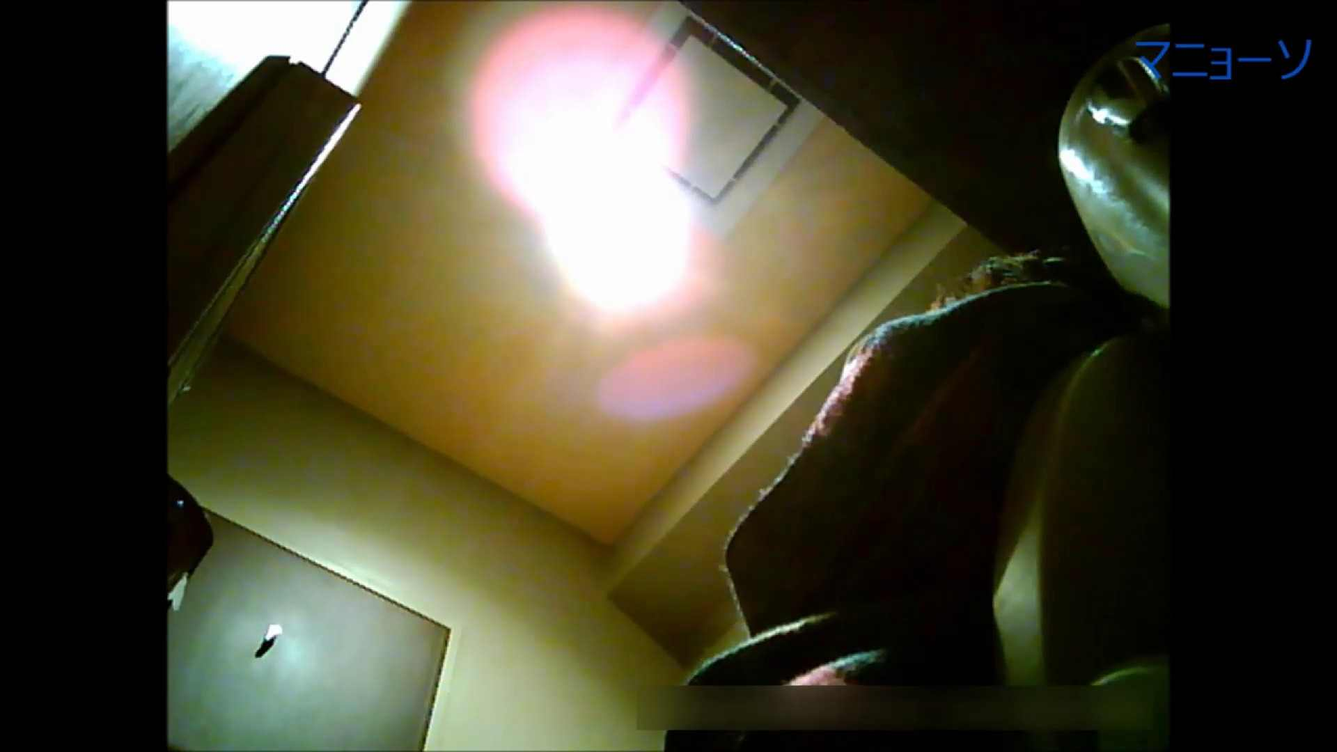 トイレでひと肌脱いでもらいました (JD編)Vol.02 盛合せ エロ無料画像 83画像 45