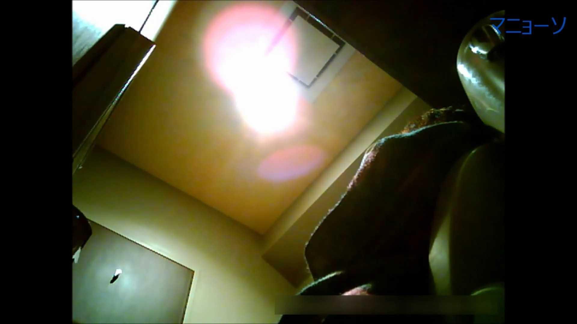 トイレでひと肌脱いでもらいました (JD編)Vol.02 トイレで・・・  83画像 49