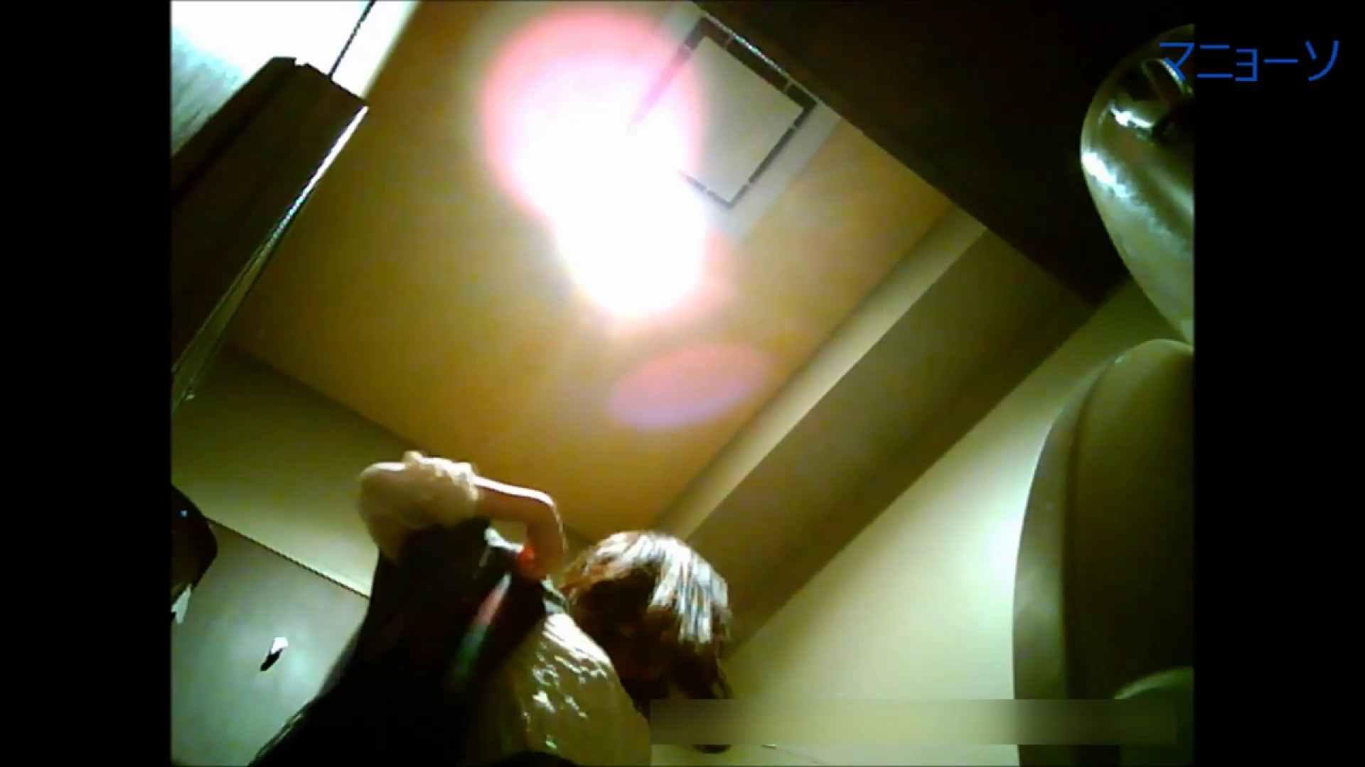 トイレでひと肌脱いでもらいました (JD編)Vol.02 洗面所シーン おまんこ動画流出 83画像 61