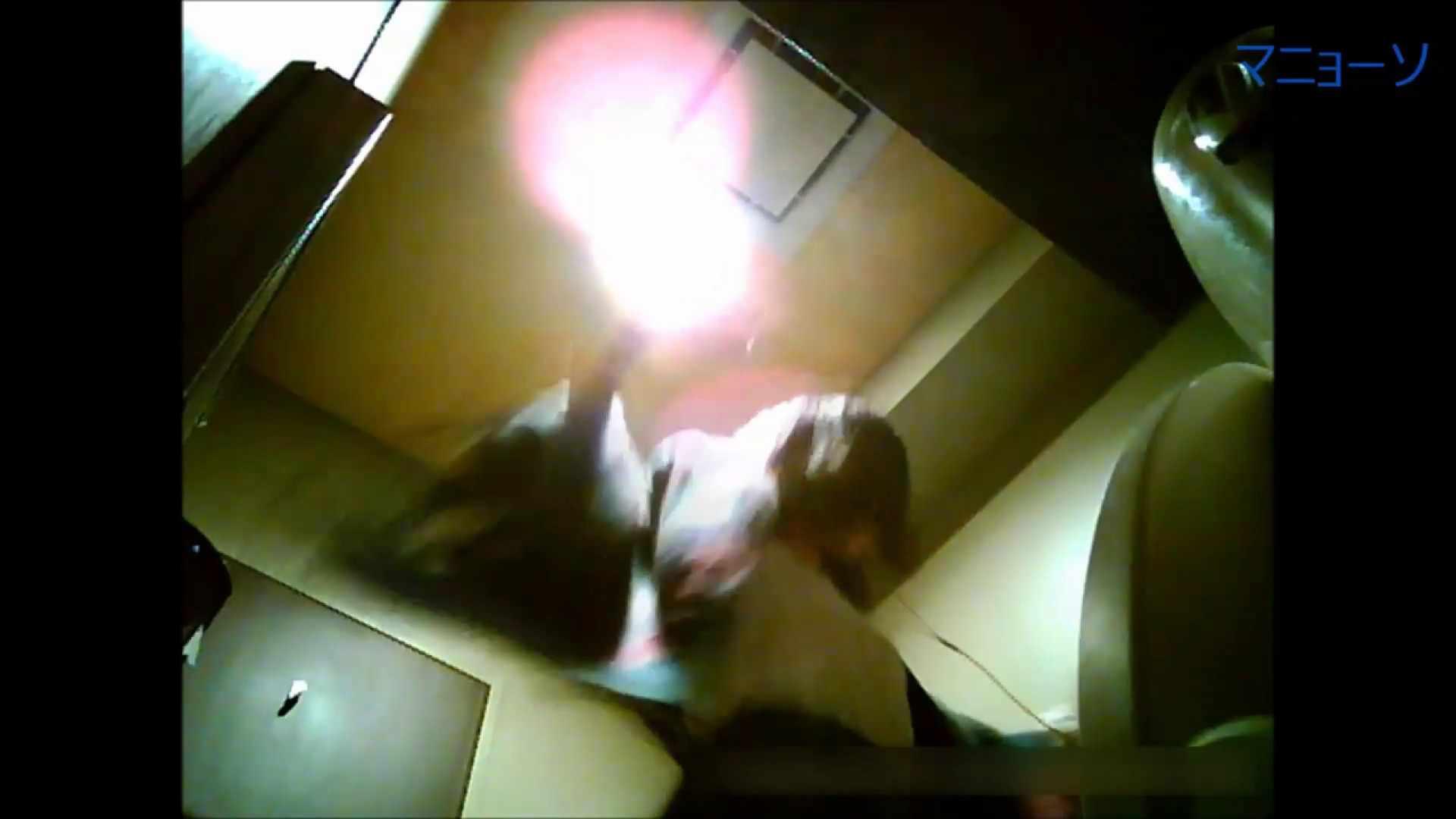 トイレでひと肌脱いでもらいました (JD編)Vol.02 高画質動画 濡れ場動画紹介 83画像 62