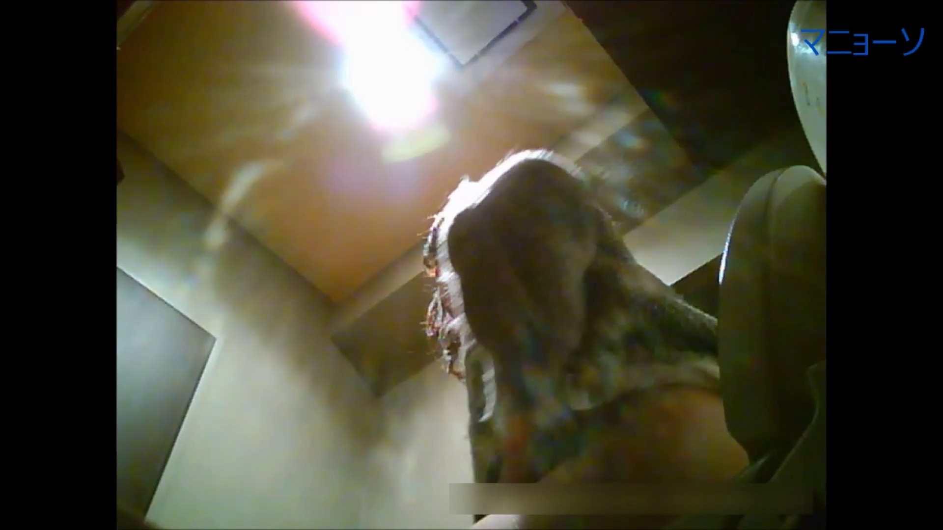 トイレでひと肌脱いでもらいました (JD編)Vol.02 盛合せ エロ無料画像 83画像 73