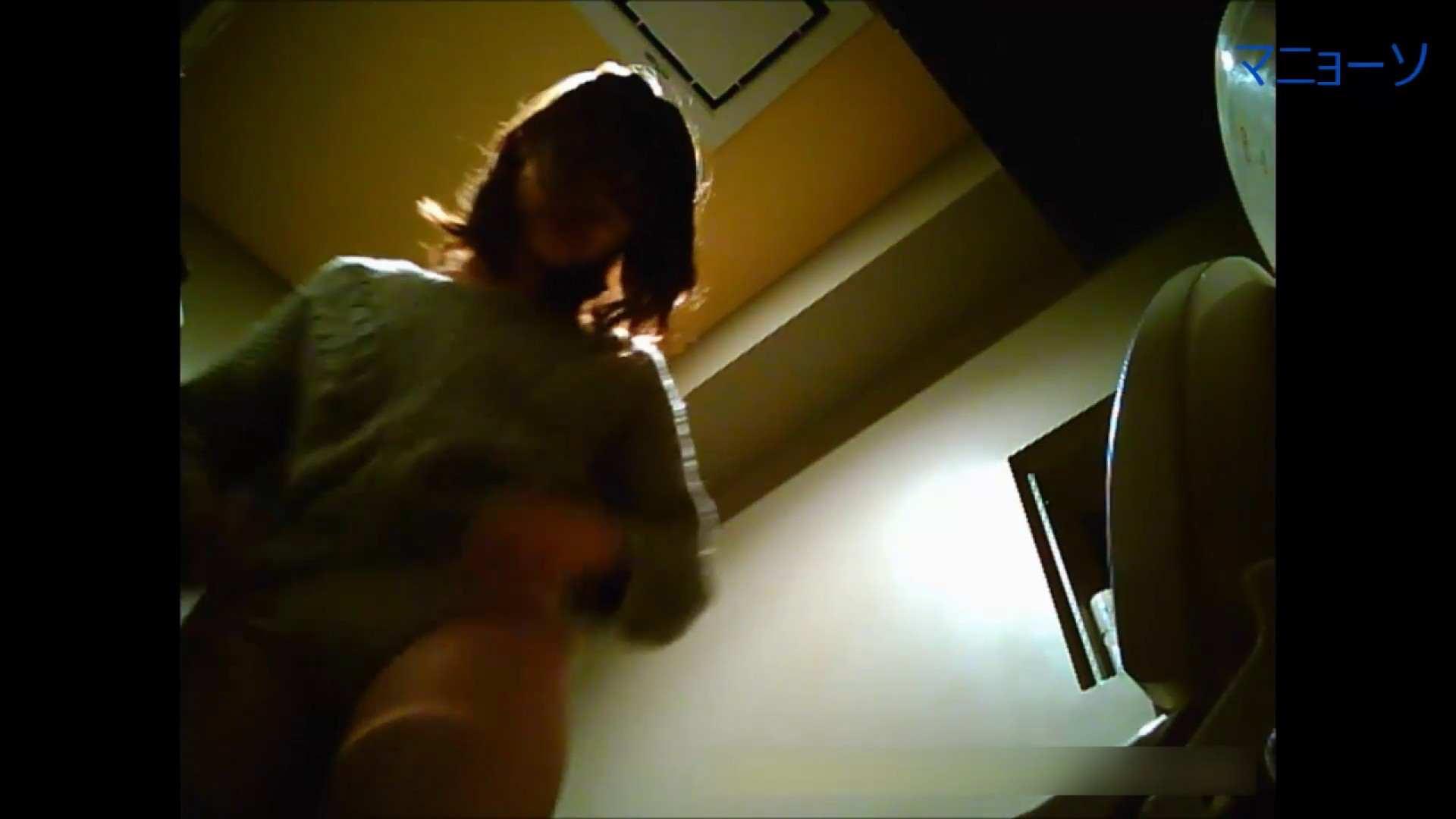 トイレでひと肌脱いでもらいました (JD編)Vol.02 丸見え AV無料動画キャプチャ 83画像 79
