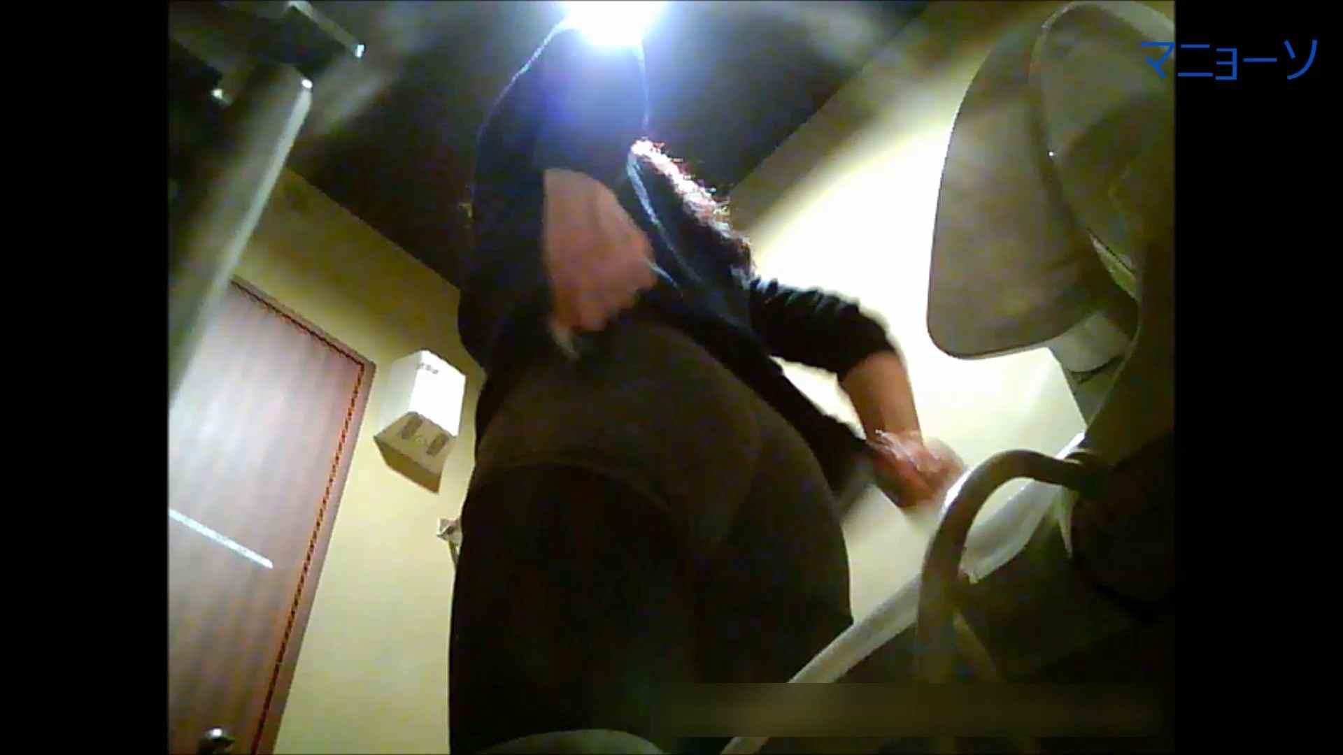 トイレでひと肌脱いでもらいました (番外編)Vol.01 高画質動画 | 盛合せ  50画像 26
