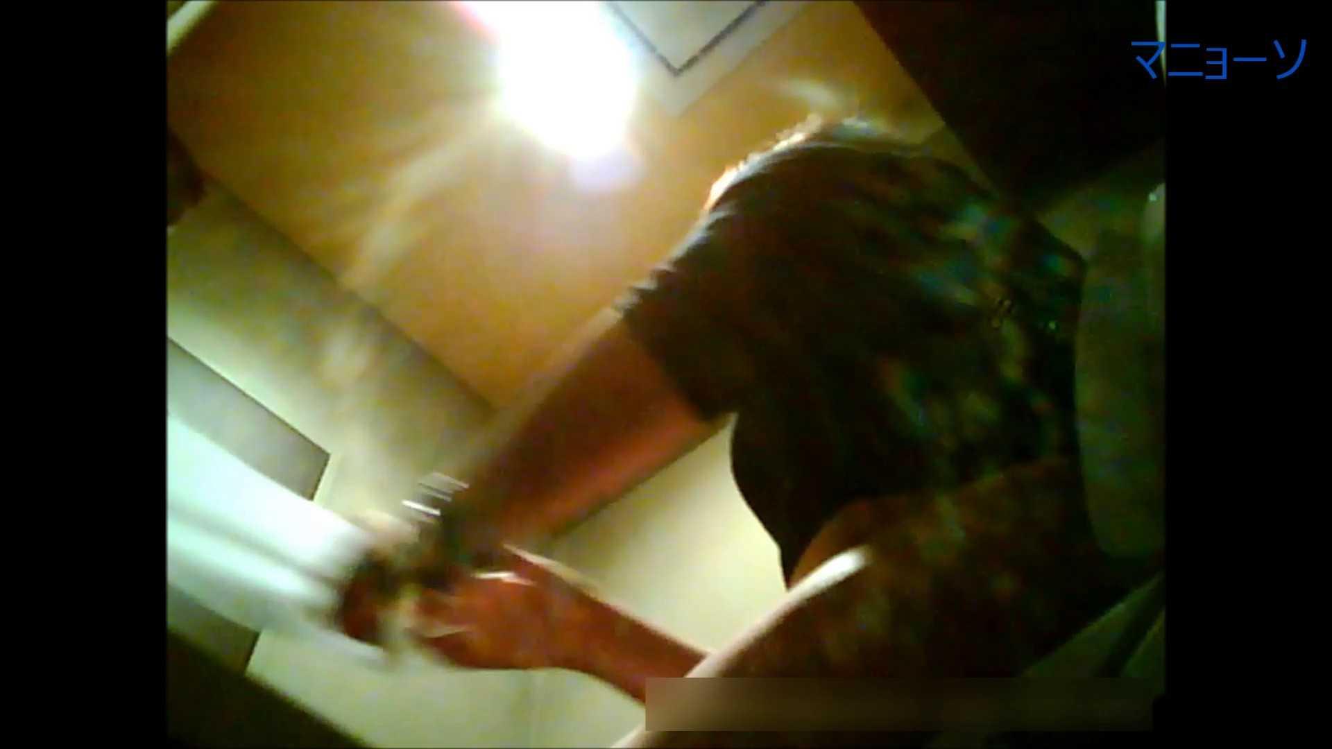 トイレでひと肌脱いでもらいました (番外編)Vol.01 丸見え えろ無修正画像 50画像 32