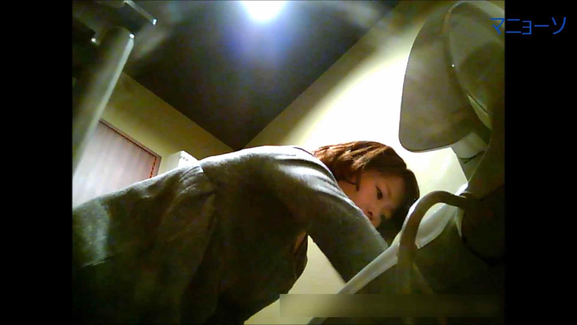 トイレでひと肌脱いでもらいました (番外編)Vol.01 洗面所シーン AV無料動画キャプチャ 50画像 48