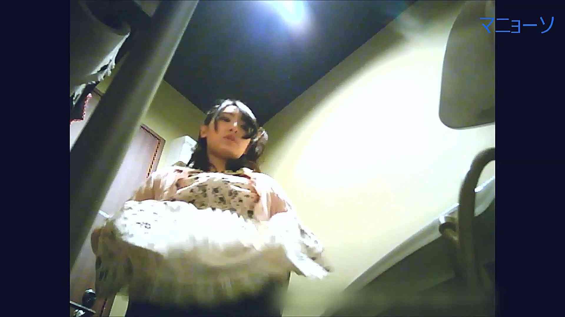トイレでひと肌脱いでもらいました (JD編)Vol.07 エッチなお姉さん ぱこり動画紹介 54画像 34