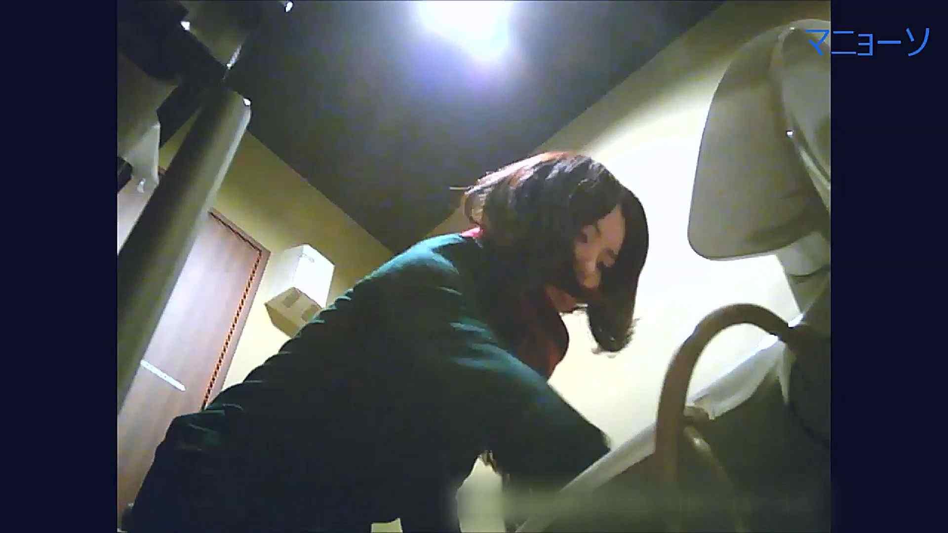 トイレでひと肌脱いでもらいました (JD編)Vol.07 エッチなお姉さん ぱこり動画紹介 54画像 46